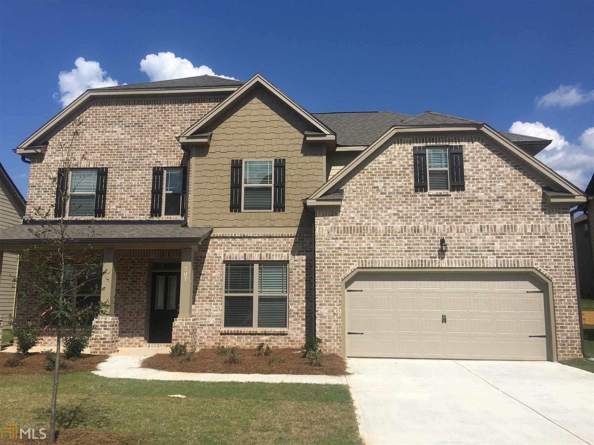 2447 Rose Hill Ct, Lawrenceville, GA 30044 - MLS#: 8769279