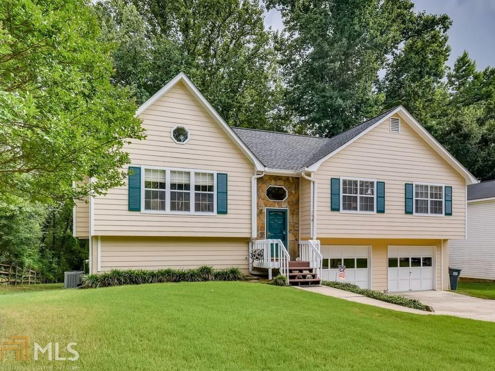 1291 Fairridge Circle, Marietta, GA 30008 - MLS#: 8860280