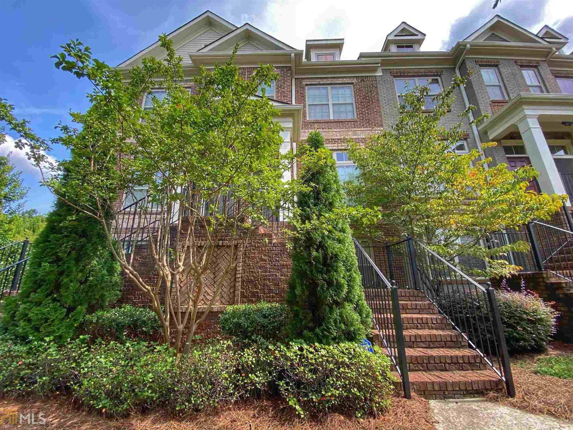 7210 Glisten Ave, Atlanta, GA 30328 - MLS#: 8860286