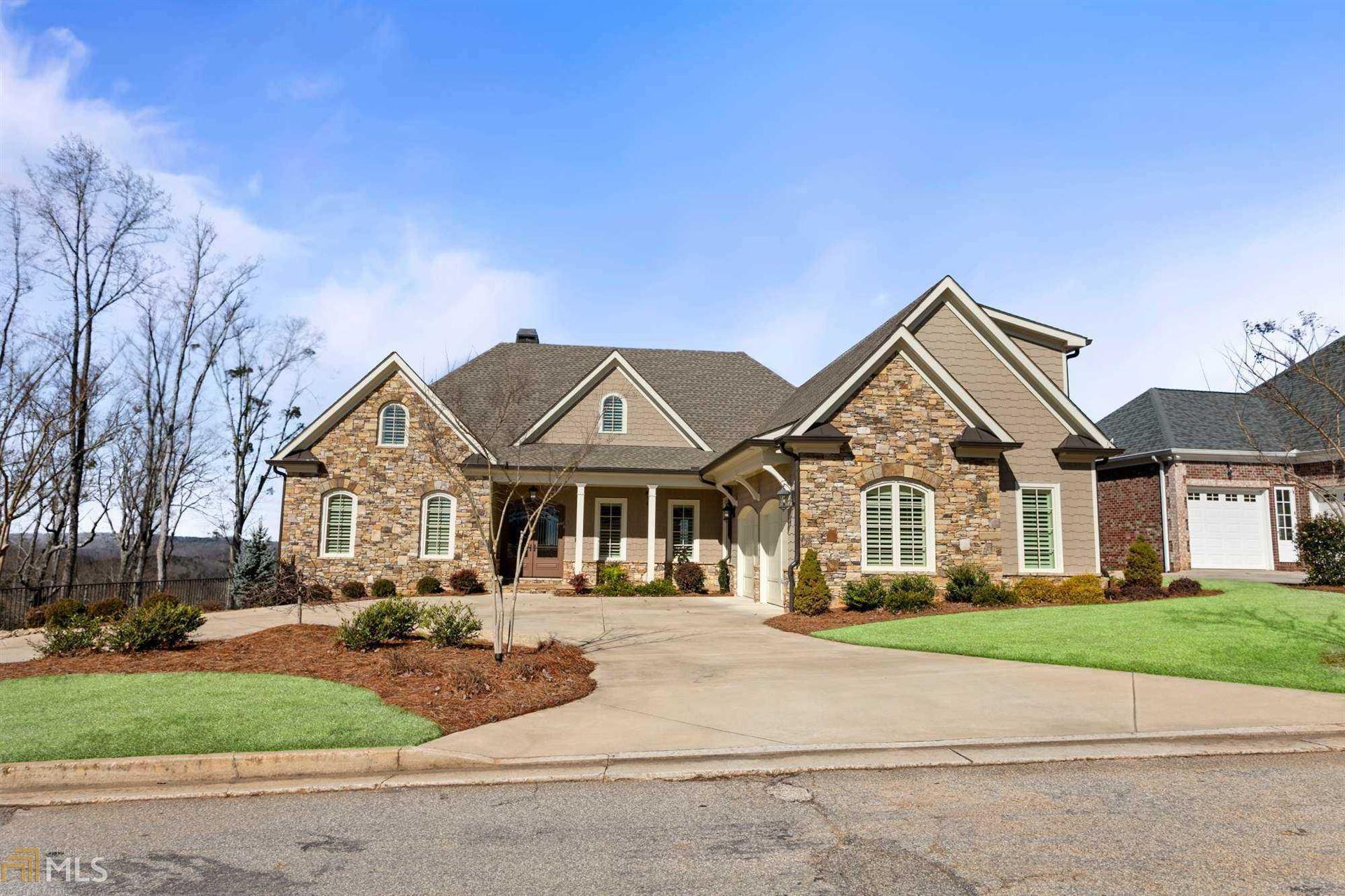 3653 Lake Ridge Dr, Gainesville, GA 30506 - MLS#: 8766292