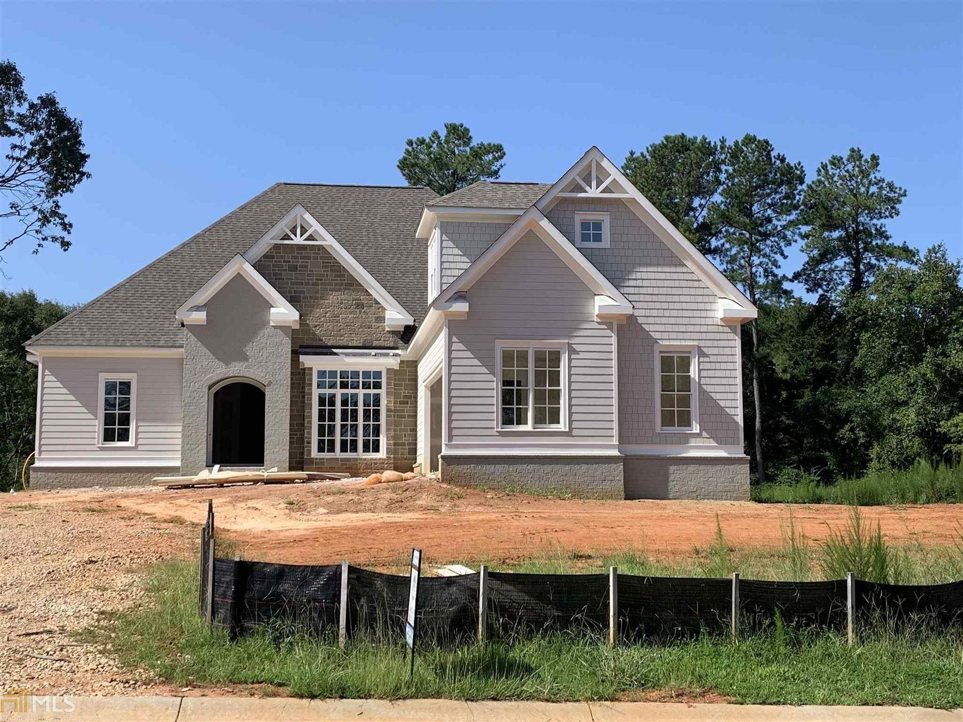1584 Spartan Estates Dr, Athens, GA 30606 - #: 8658300