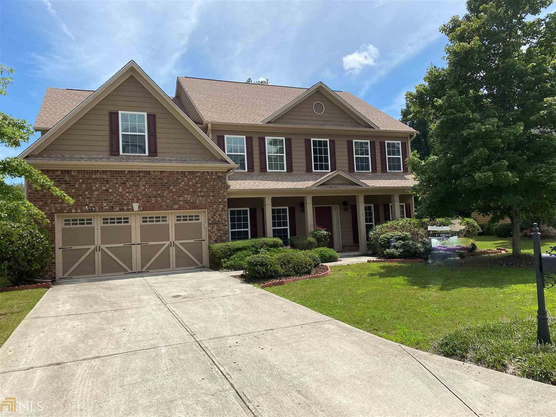 6811 Merlin Ct, Mableton, GA 30126 - MLS#: 8849300