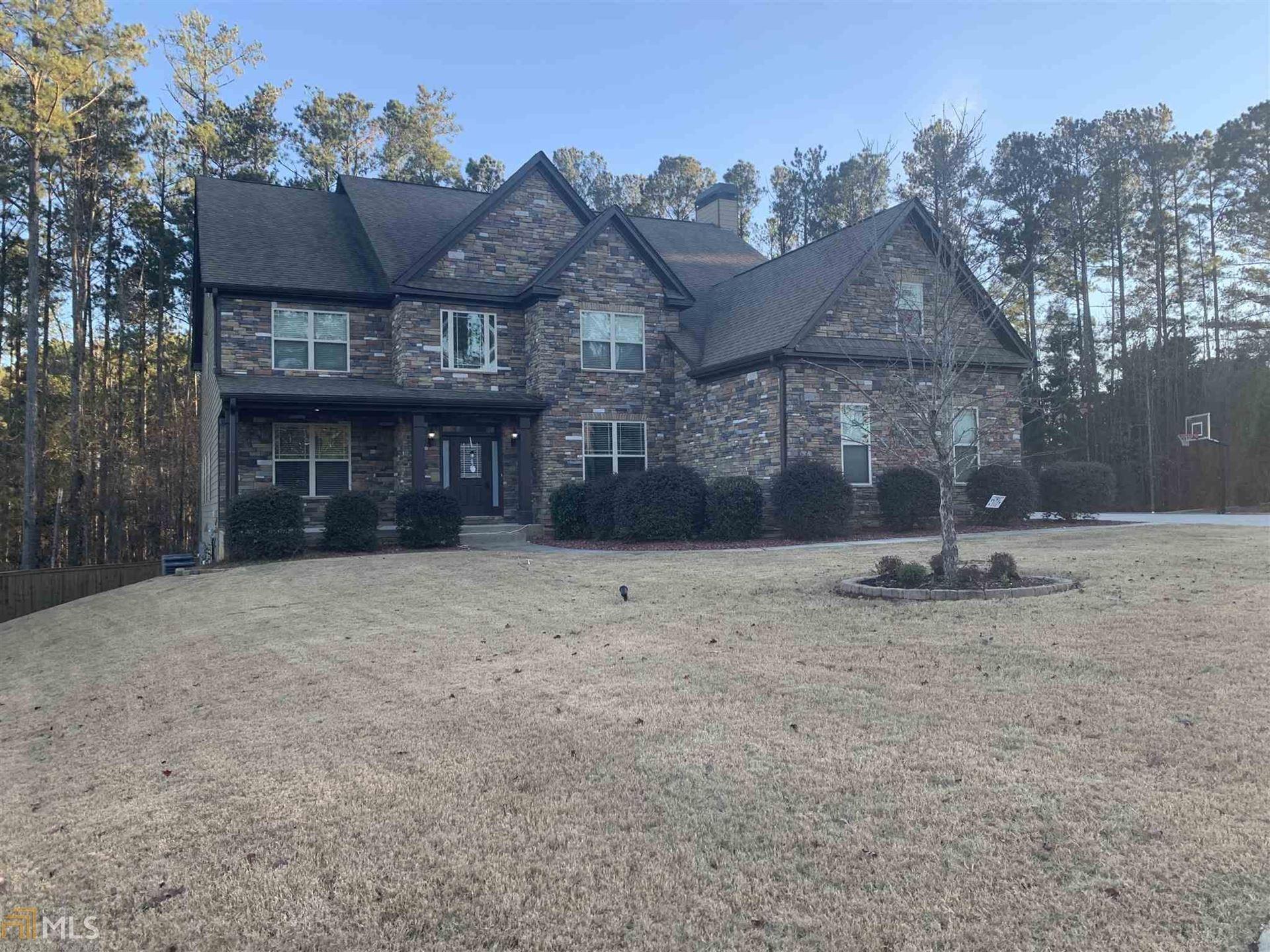 120 Meade Wood Ct, Fayetteville, GA 30215 - #: 8916305