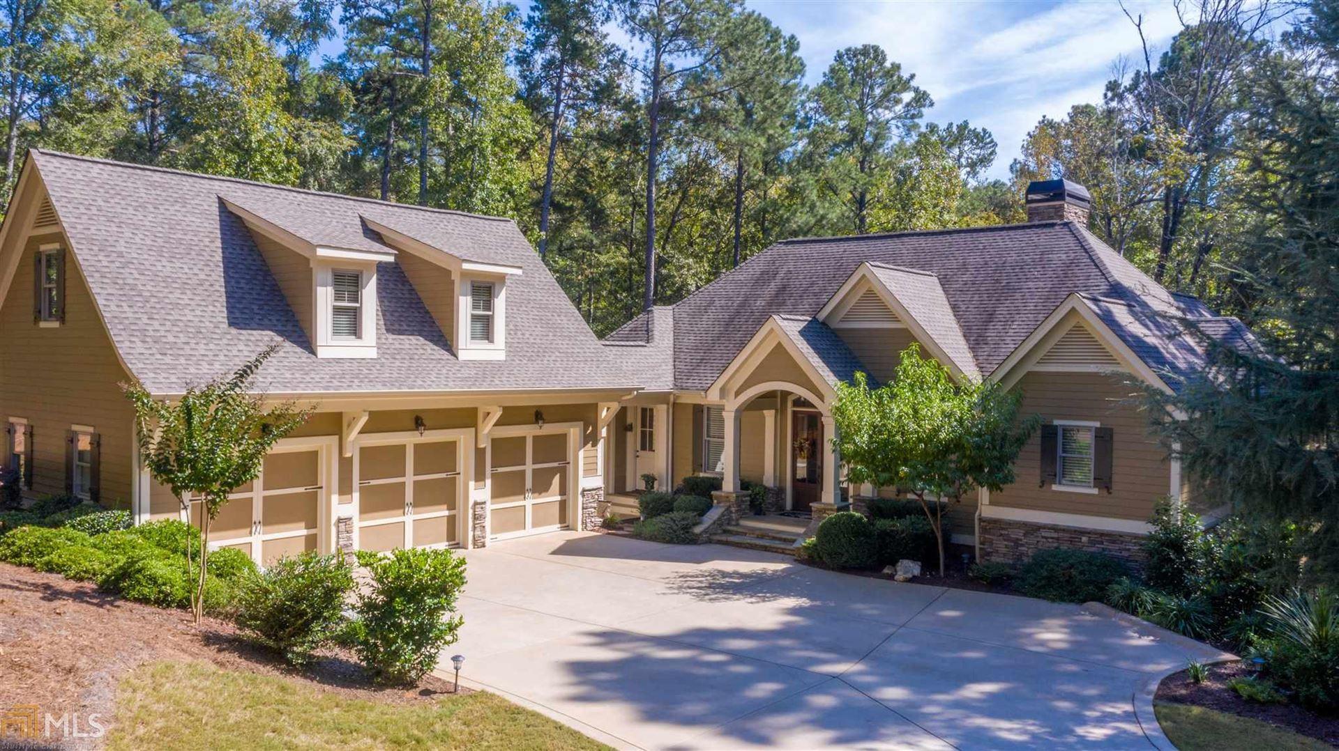 1010 Jones Bluff Ct, Greensboro, GA 30642 - MLS#: 8871307