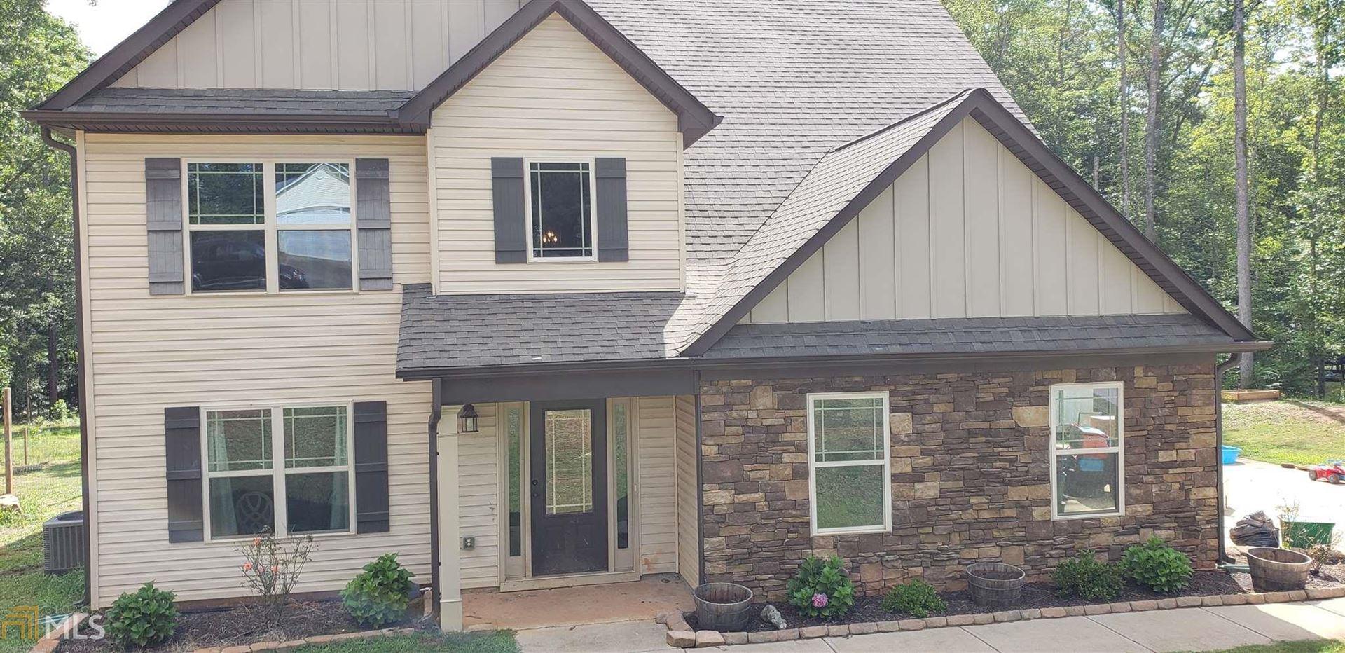 113 Wynn Shoals Way, McDonough, GA 30252 - #: 8812310