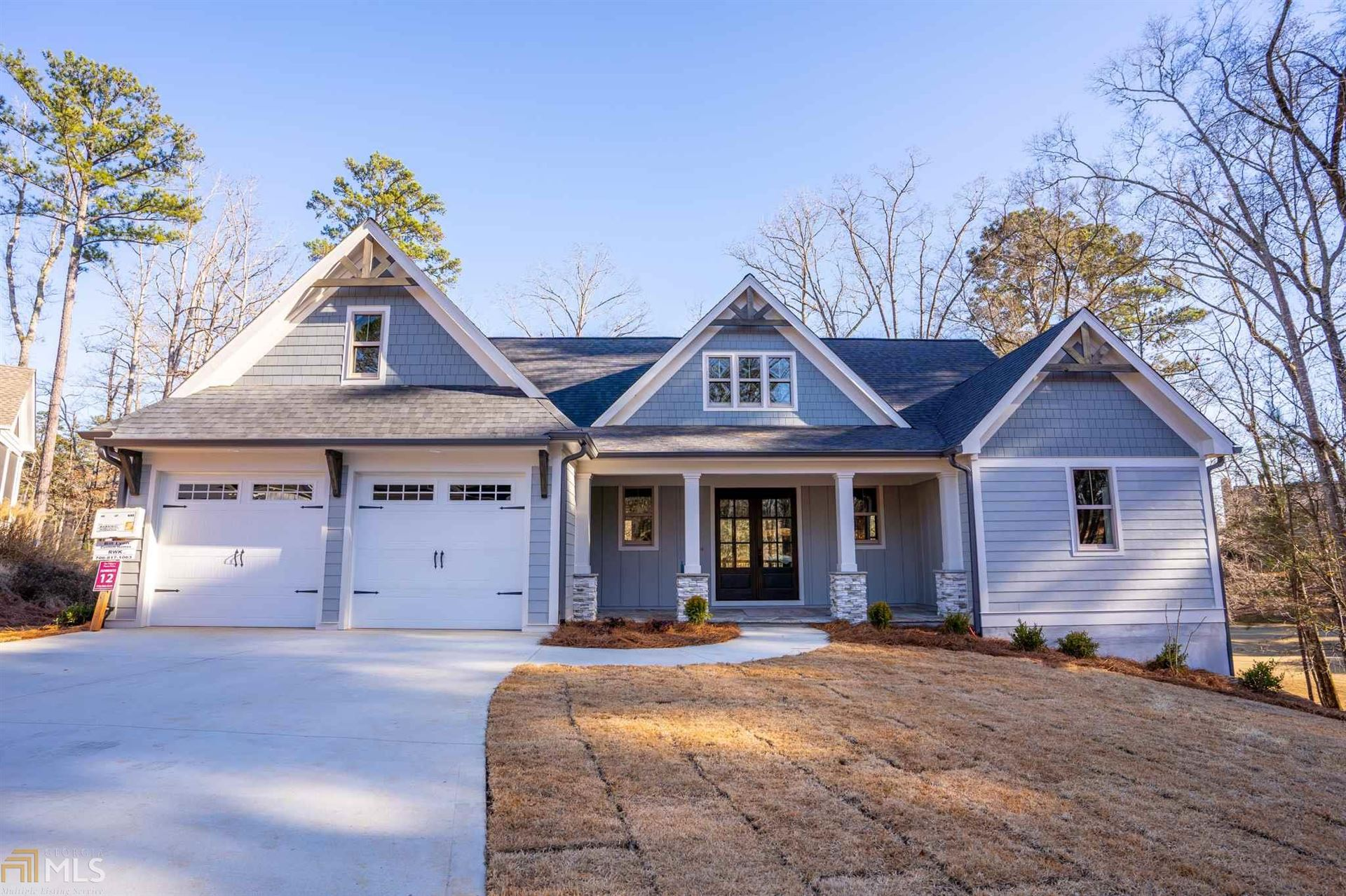 1100 Osprey Ln, Greensboro, GA 30642 - MLS#: 8890312