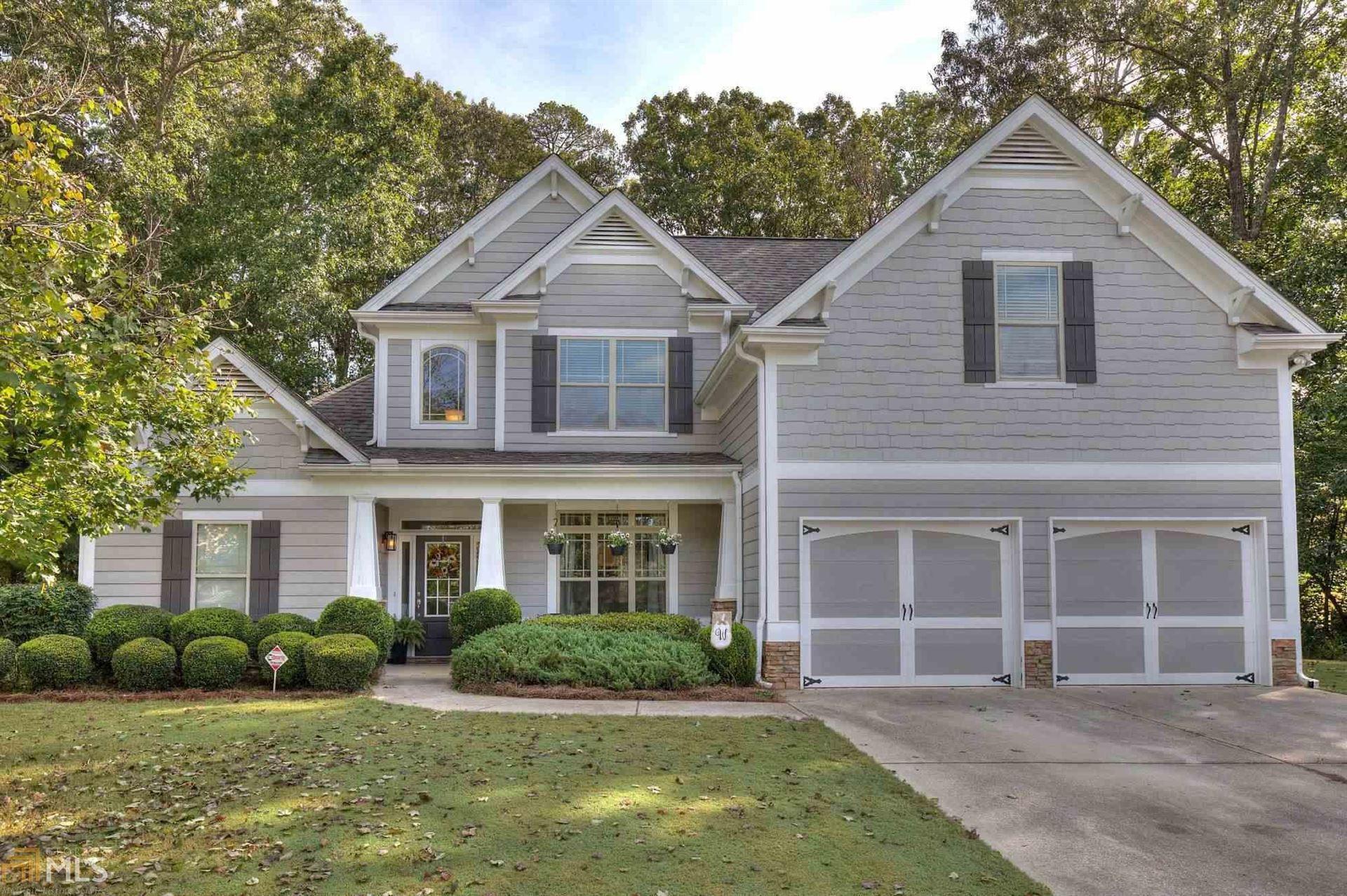 106 Julia Way, Douglasville, GA 30134 - #: 8862337