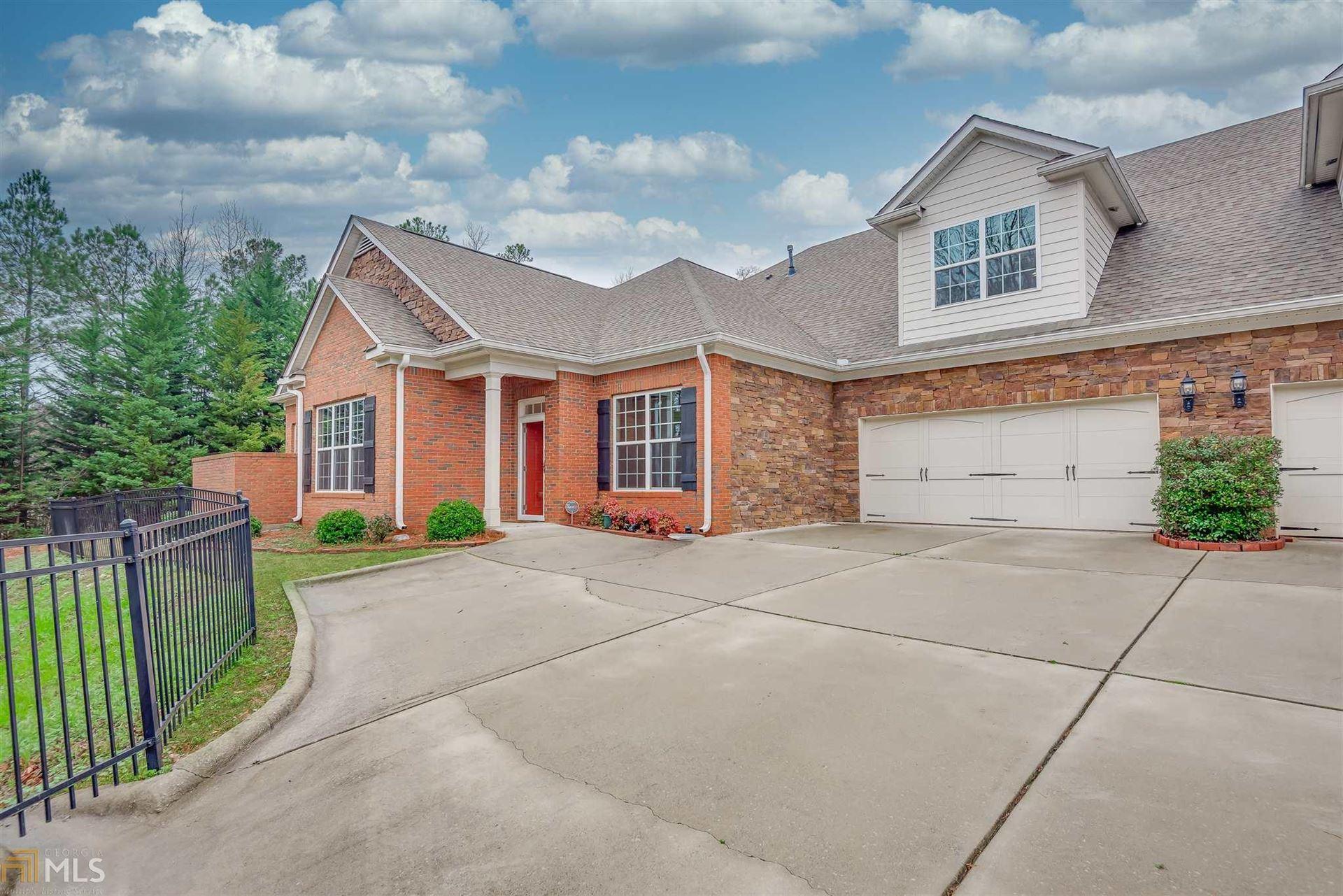 802 Haven Cir, Douglasville, GA 30135 - MLS#: 8843344