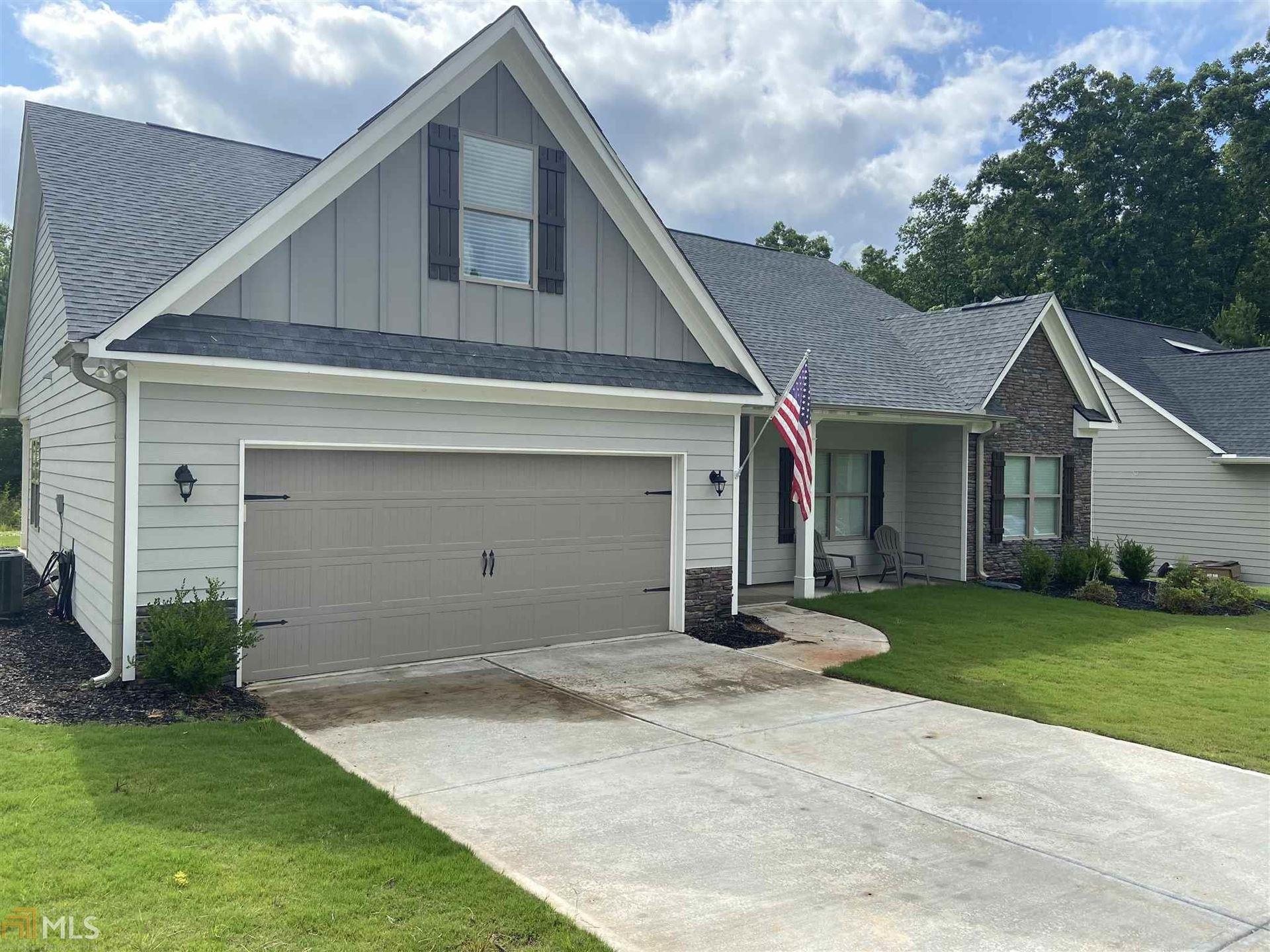 4381 Highland Gate, Gainesville, GA 30506 - MLS#: 8815356