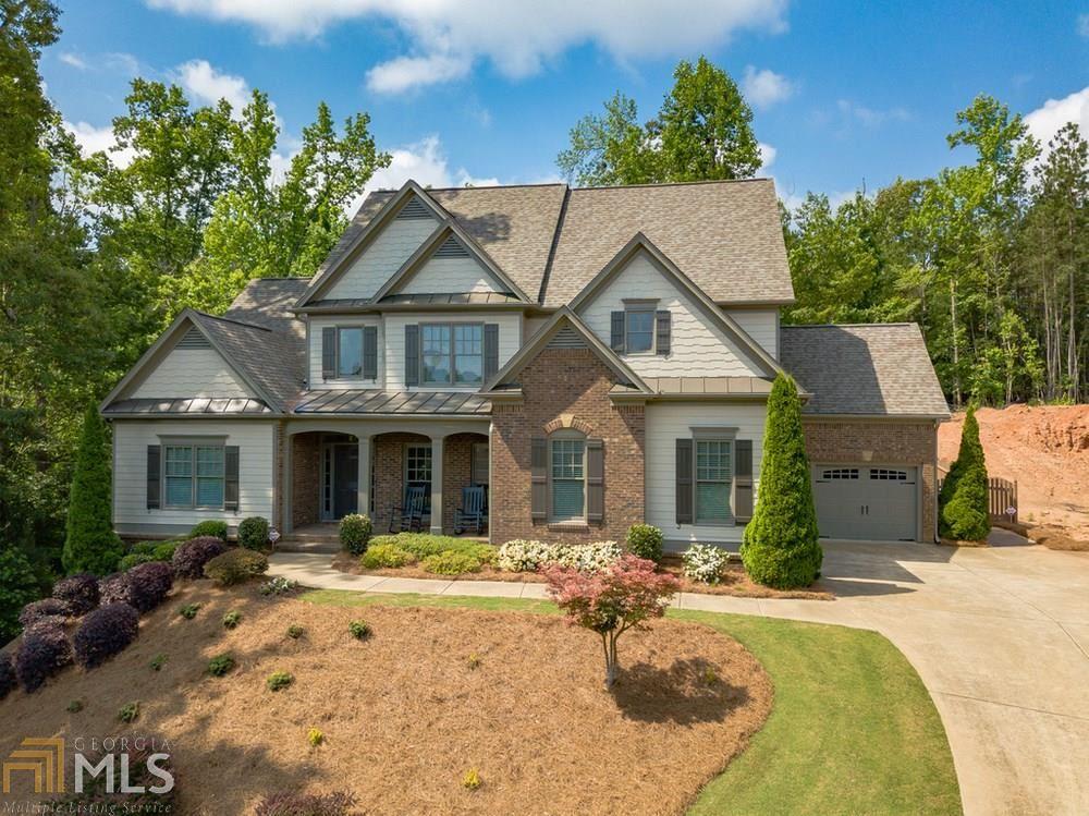 3527 Dockside Shores Dr, Gainesville, GA 30506 - #: 8798361
