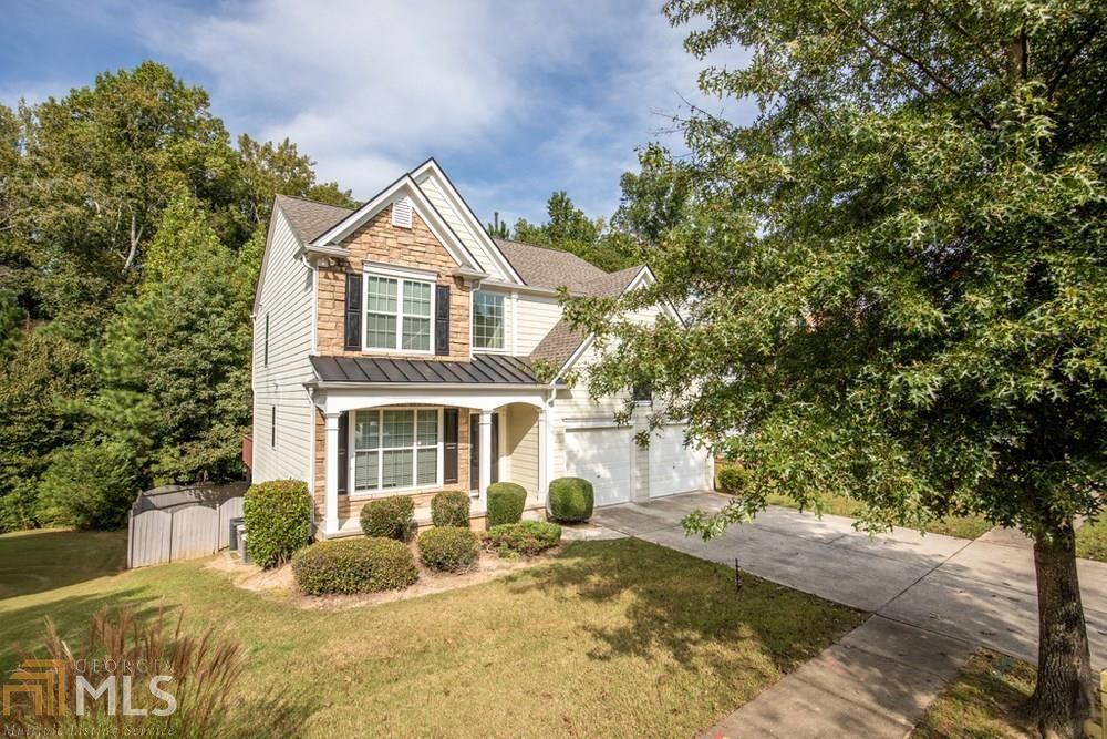 818 Prada Court, Lawrenceville, GA 30043 - MLS#: 8869373