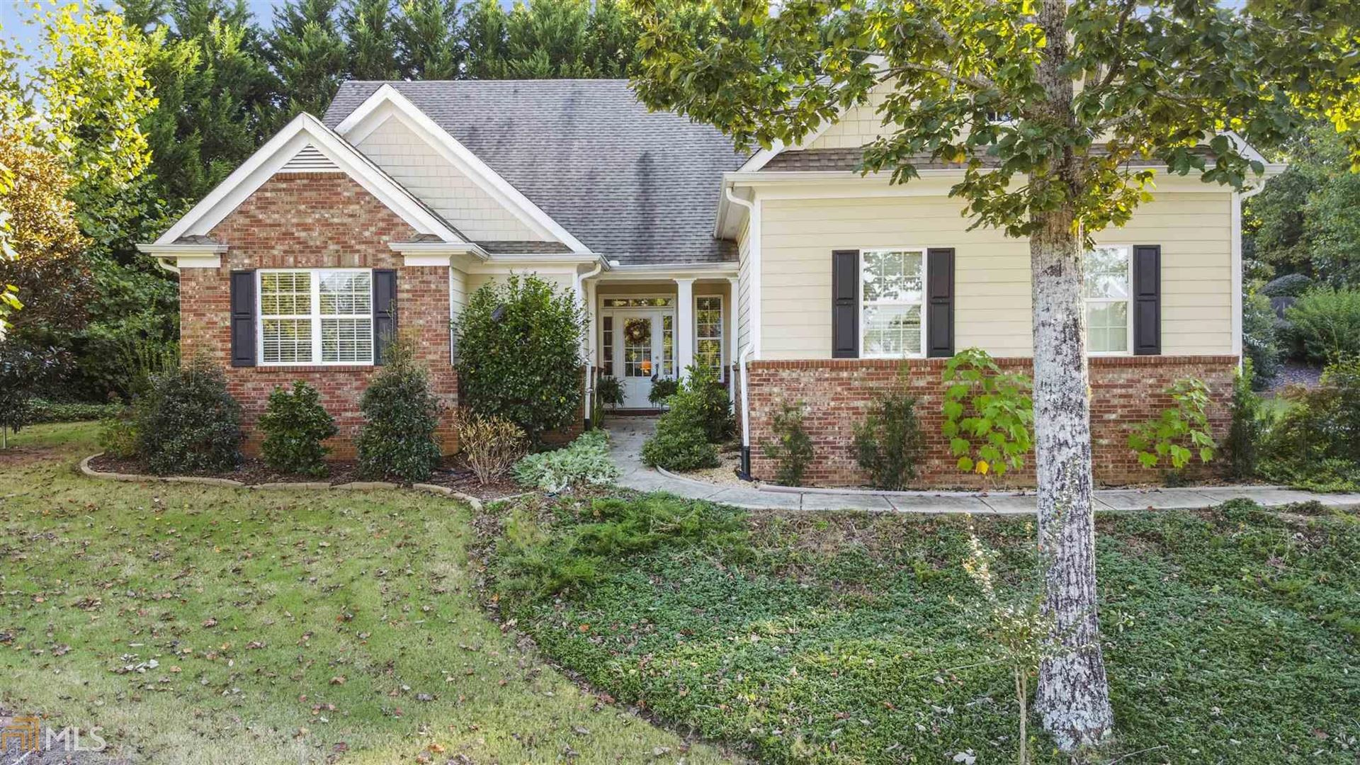 4507 North Gate Dr, Gainesville, GA 30506 - MLS#: 8868386