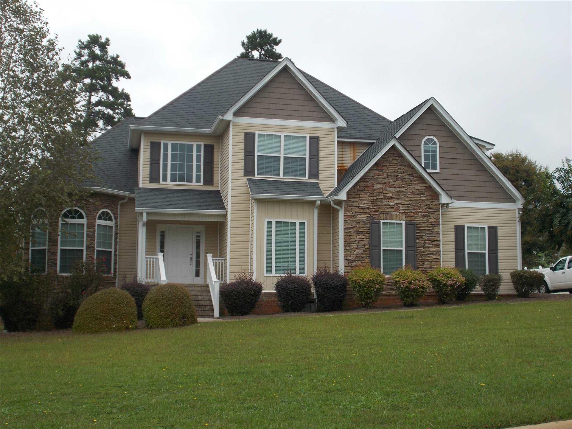 216 Will Pl, Milledgeville, GA 31061 - MLS#: 8864389