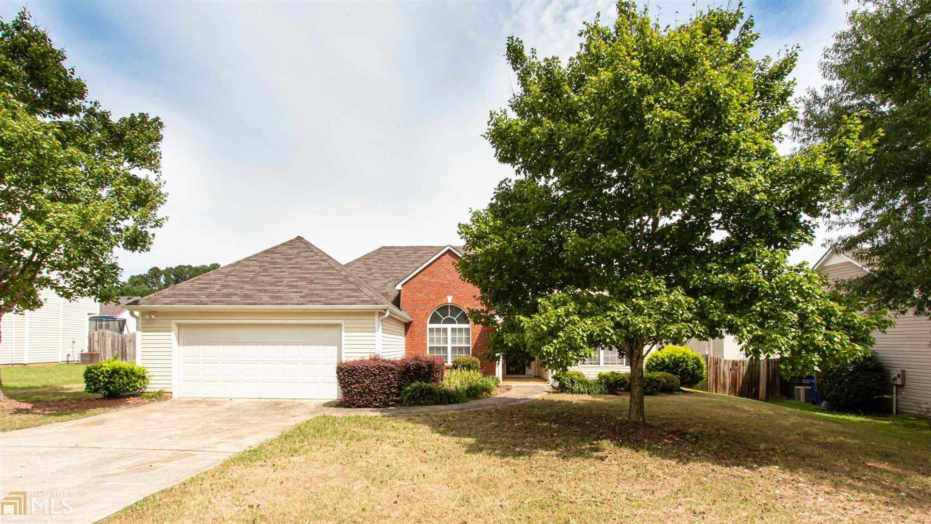 1354 Webb Meadows Ct, Loganville, GA 30052 - MLS#: 8861390