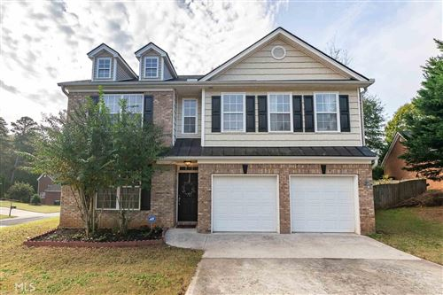 Photo of 301 Joanne Court, Athens, GA 30606 (MLS # 8877395)