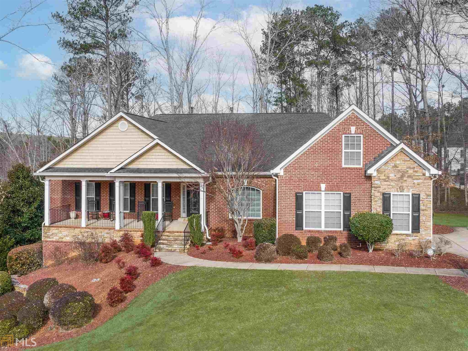 2607 Brynlyn Ct, Conyers, GA 30013 - #: 8914405