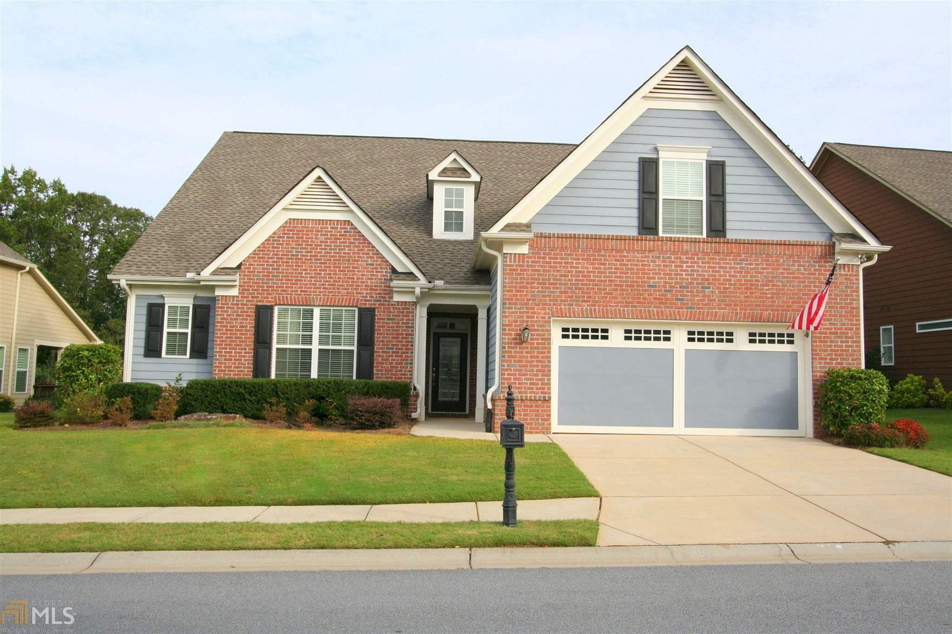 3760 Golden Leaf, Gainesville, GA 30504 - MLS#: 8859409