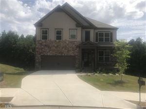 Photo of 546 Jadetree Ln, Atlanta, GA 30349 (MLS # 8623412)