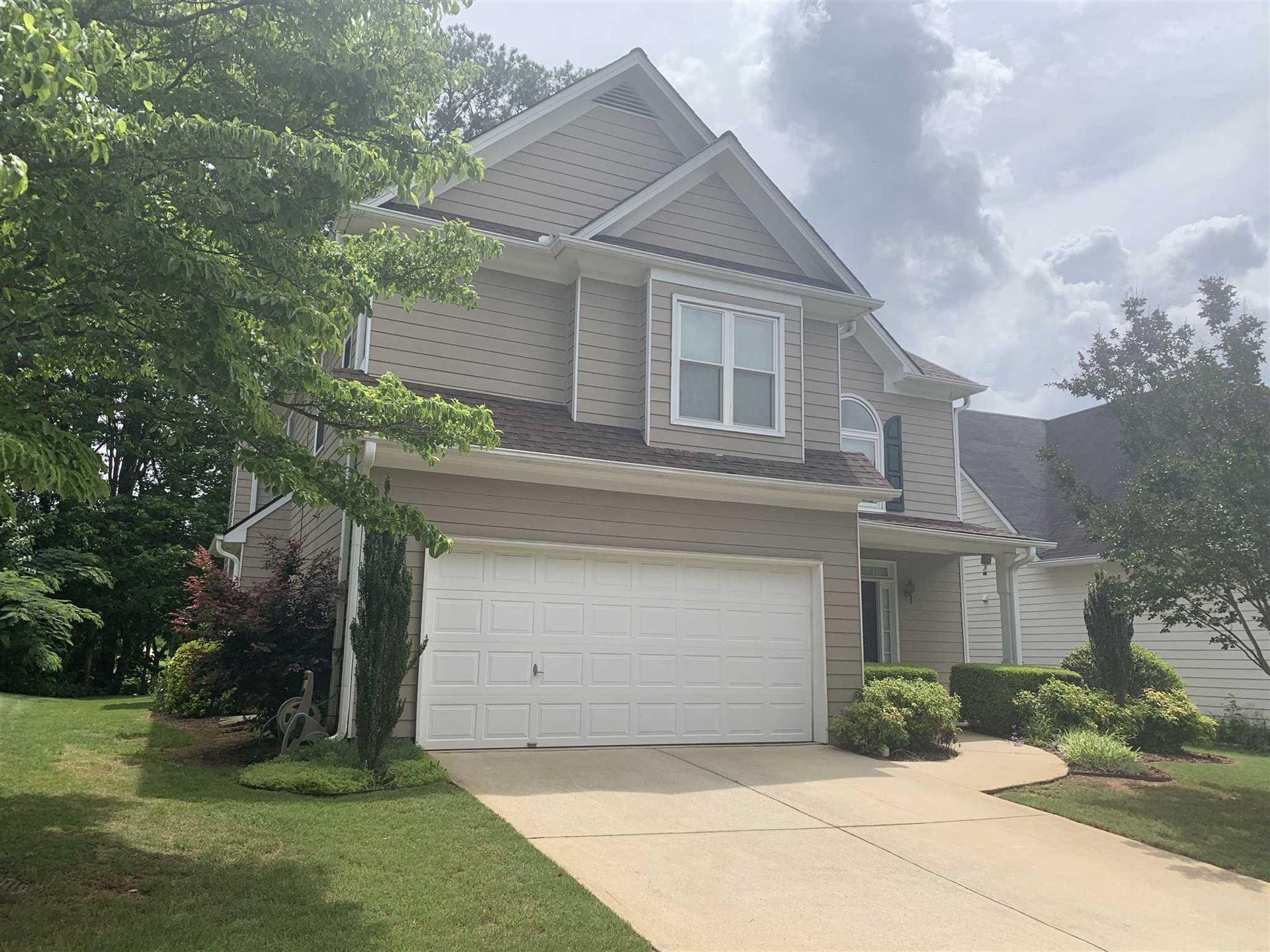 1133 Rosebrook Ct, Decatur, GA 30033 - MLS#: 8882418