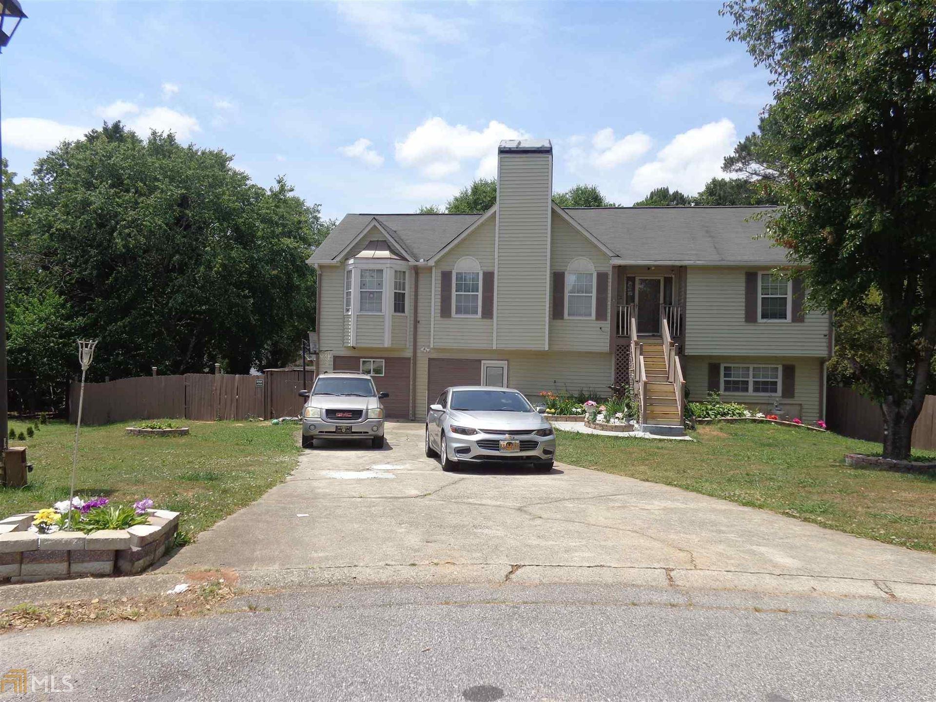 9189 Twin Oaks Ct, Jonesboro, GA 30238 - #: 8789444