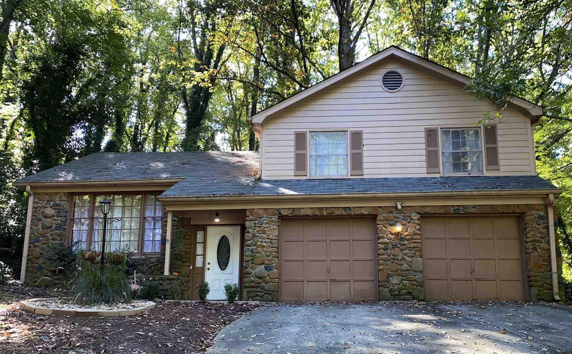 1005 Fellsridge Ct, Stone Mountain, GA 30083 - MLS#: 8876447