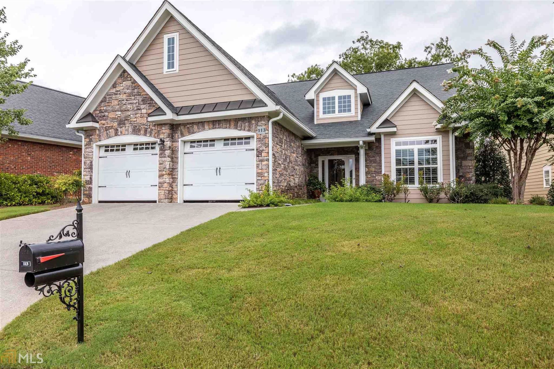 113 Carriage Way, Rome, GA 30161 - MLS#: 8848449