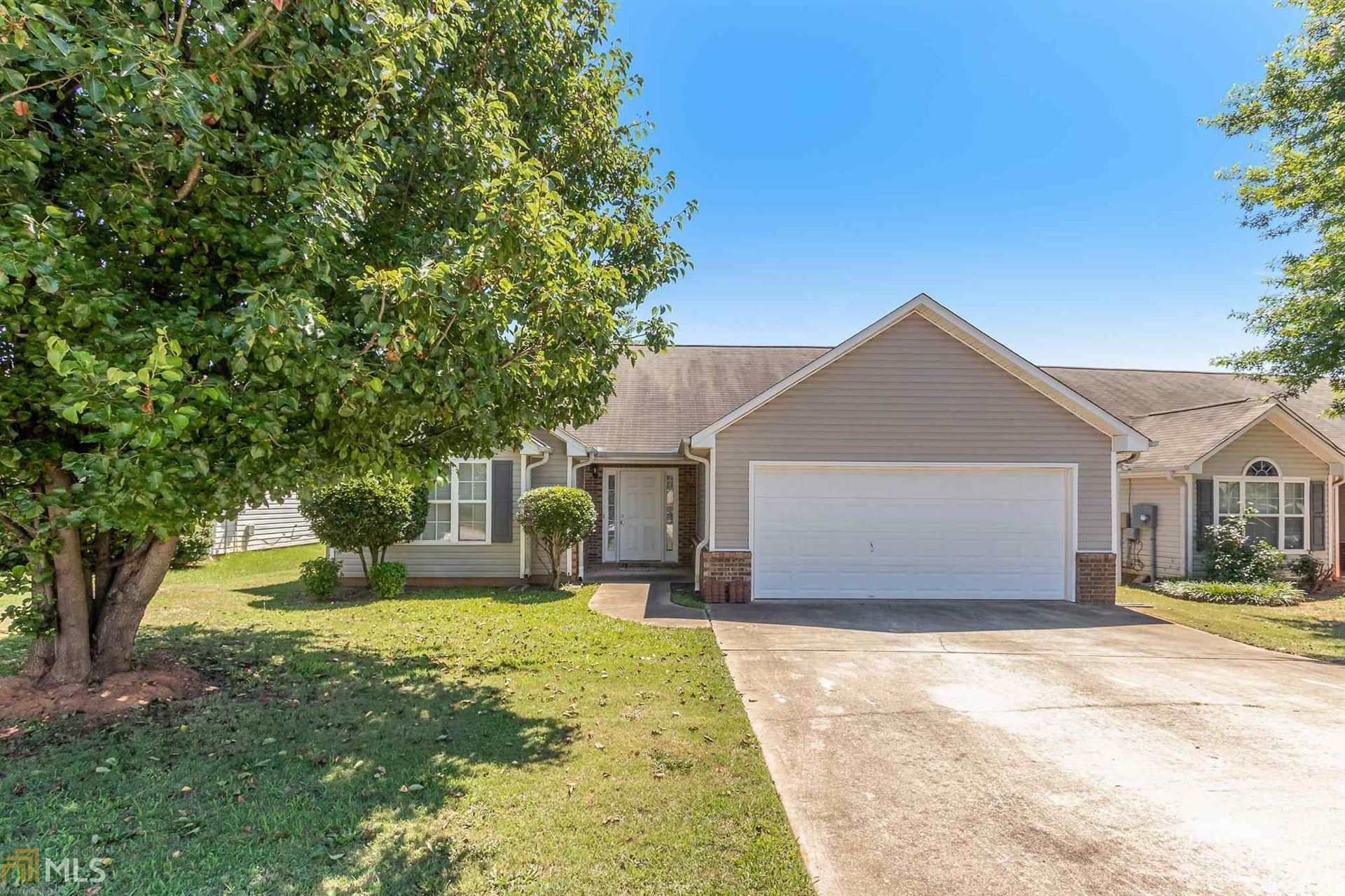1660 Neighborhood Walk, McDonough, GA 30252 - #: 8996464