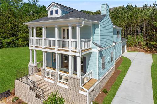 Photo of 2342 Terrace View Circle, Atlanta, GA 30315 (MLS # 8604467)