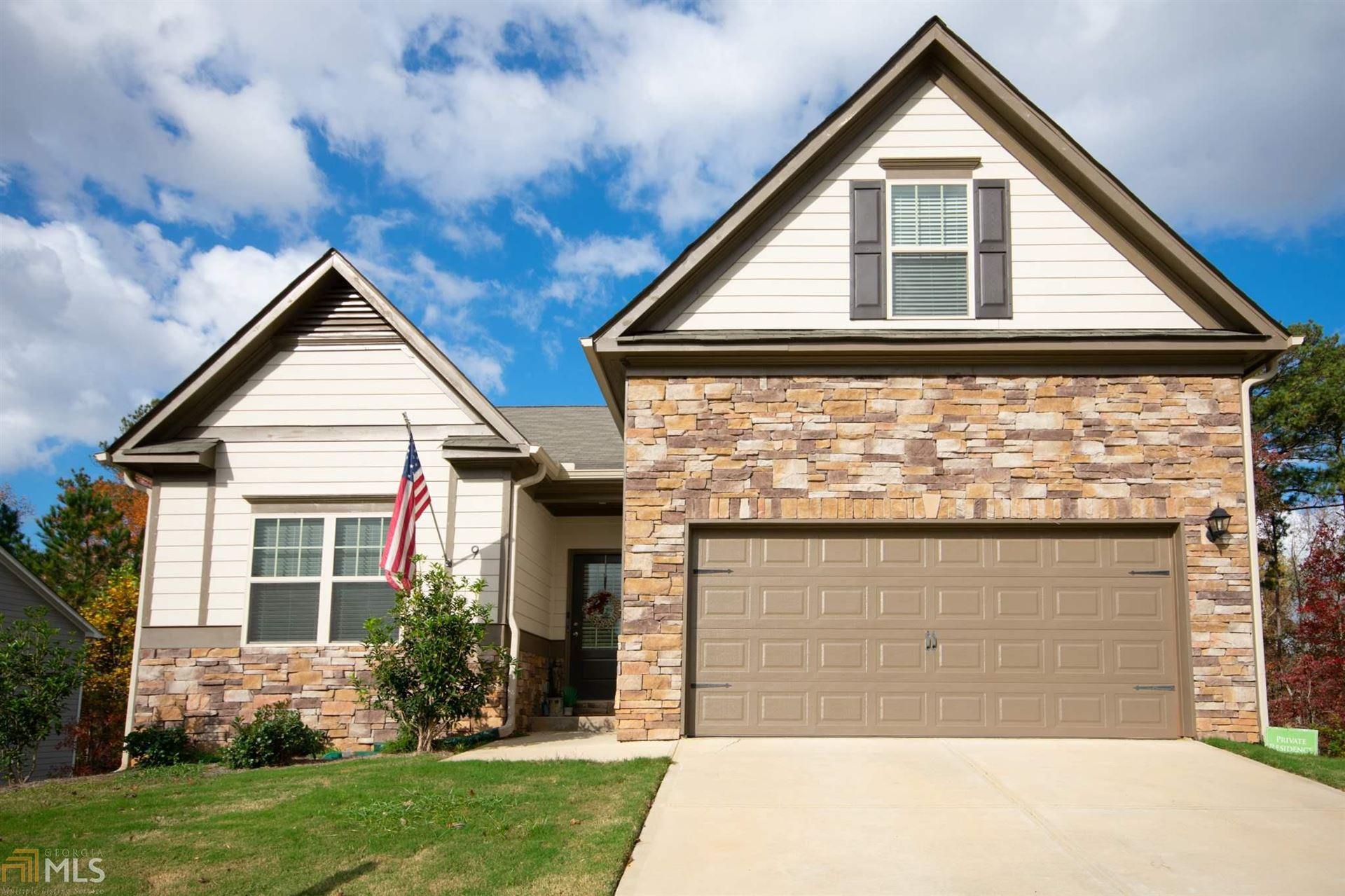 9 Carrington Way, Newnan, GA 30265 - MLS#: 8881485