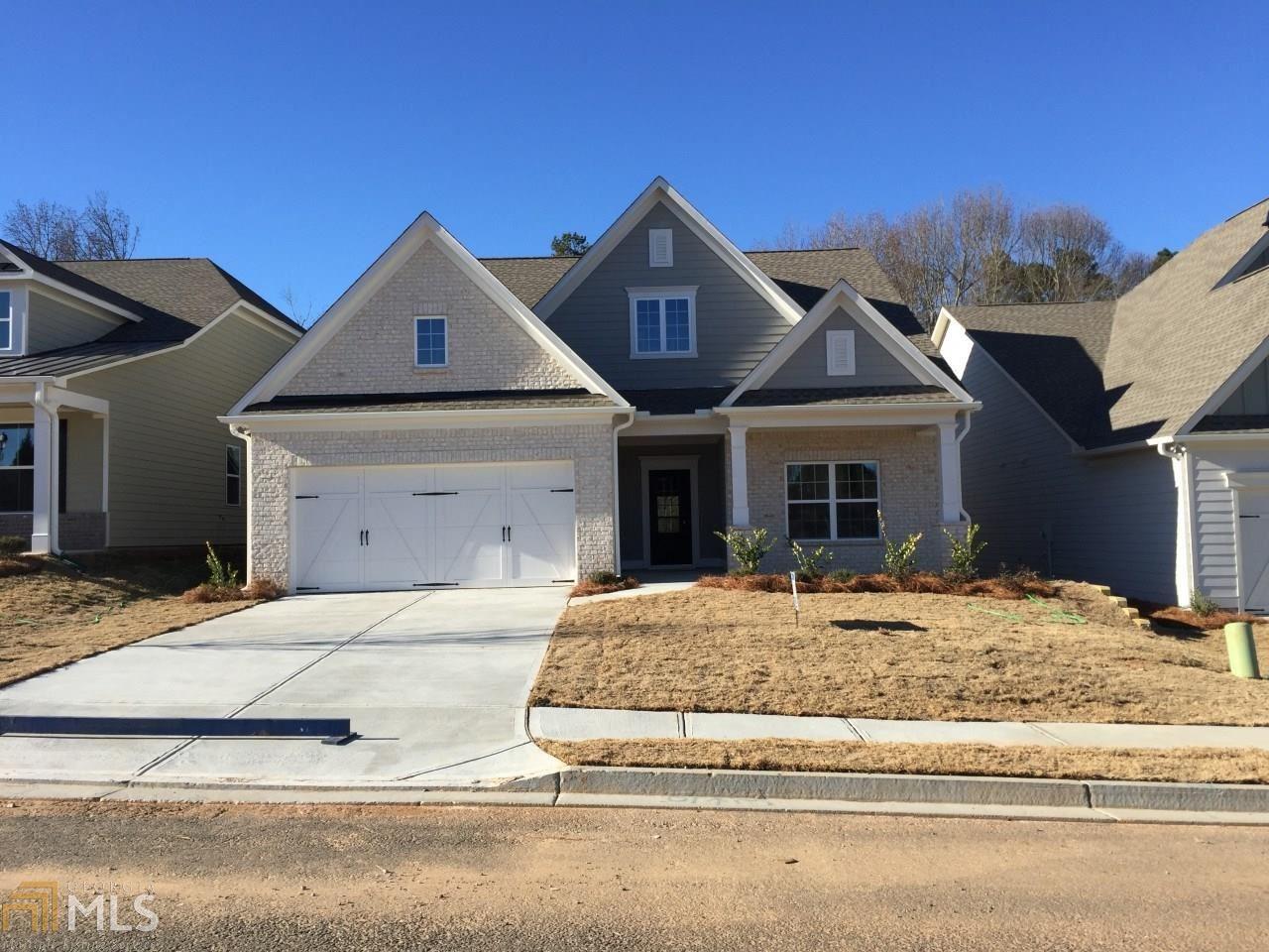 5021 Watchmans Cv, Gainesville, GA 30504 - MLS#: 8904532