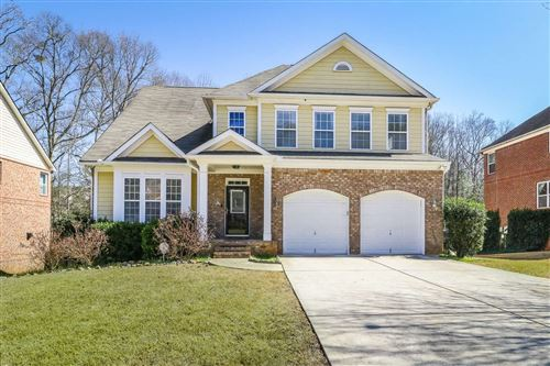 Photo of 1555 Ethans Way, McDonough, GA 30252 (MLS # 8892535)