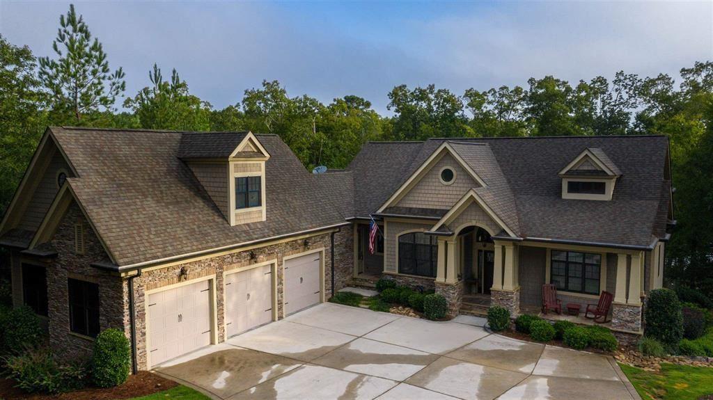 1031 Kirk Ln, Greensboro, GA 30642 - MLS#: 8857555