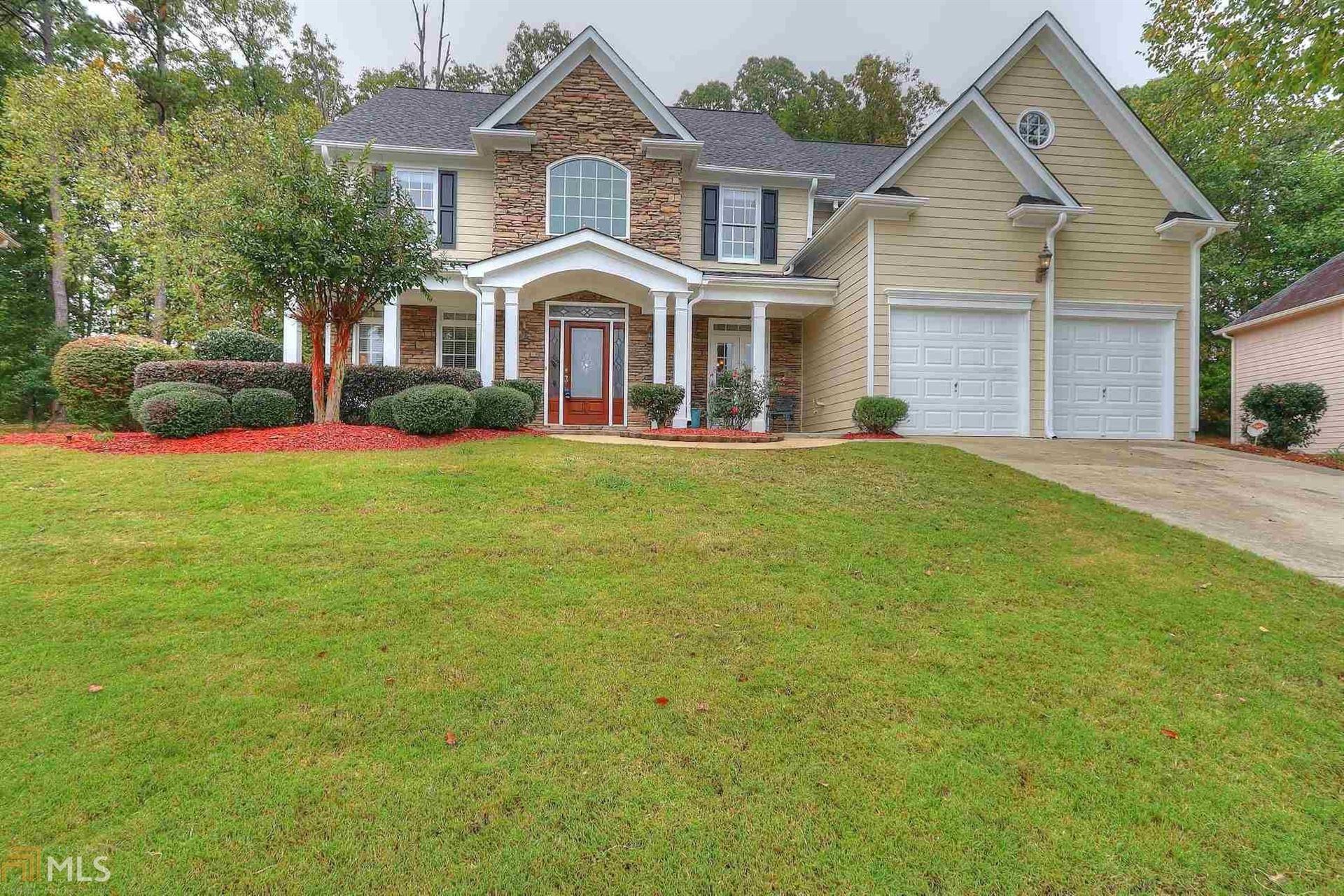 1362 Dayspring Trce, Lawrenceville, GA 30045 - MLS#: 8880560