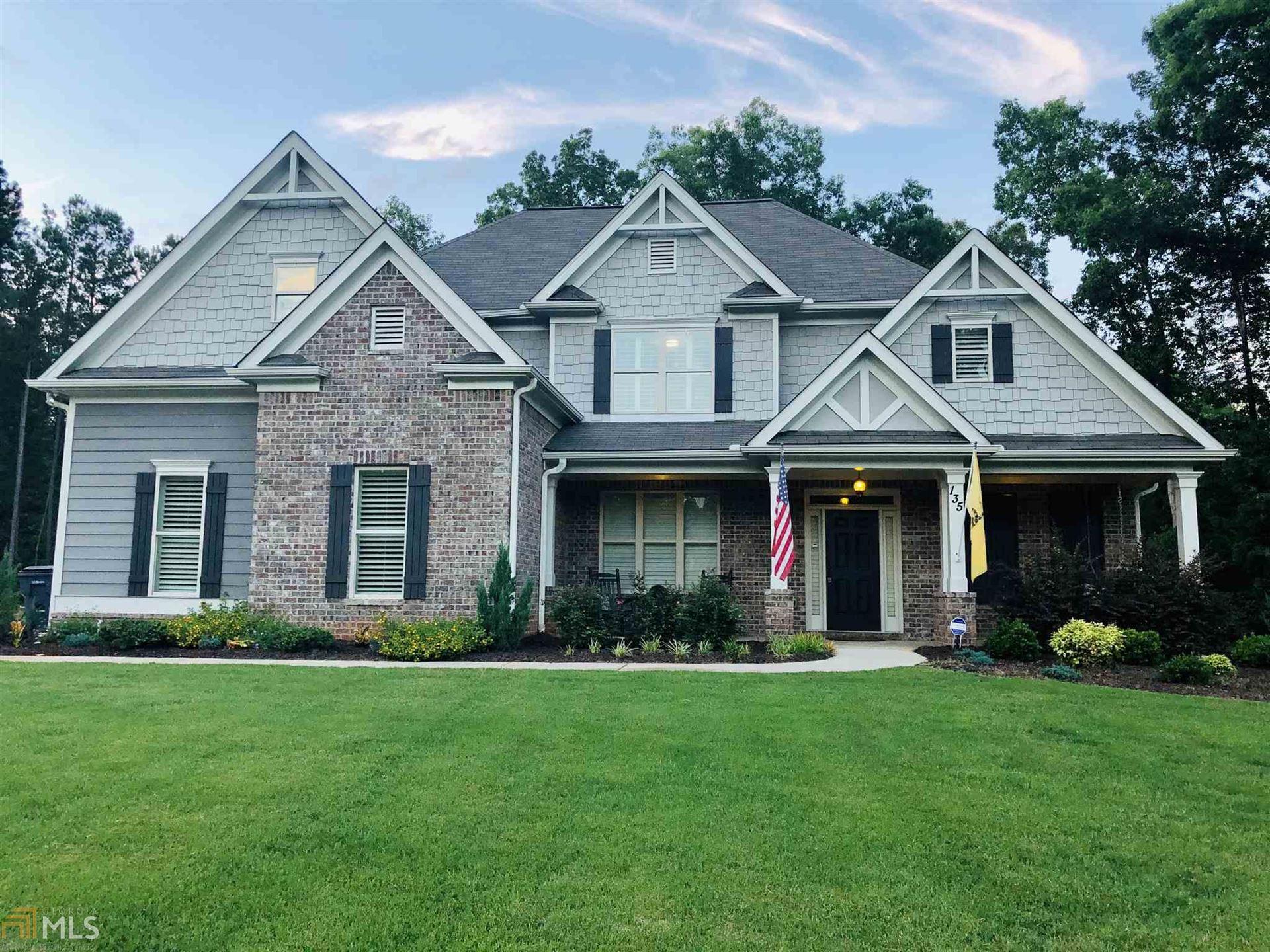 135 Spring Creek Dr, Rutledge, GA 30663 - #: 8872564