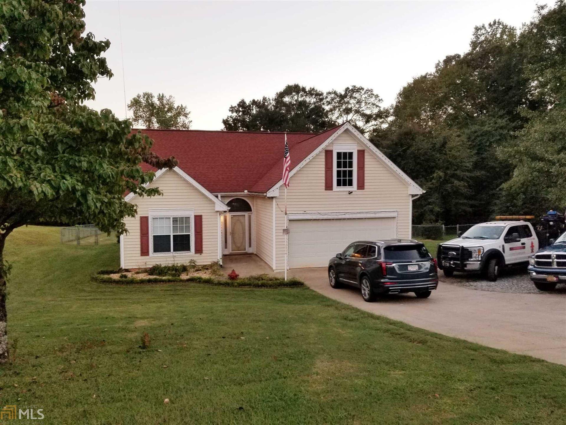 161 Mills Dr, Covington, GA 30016 - #: 8912574