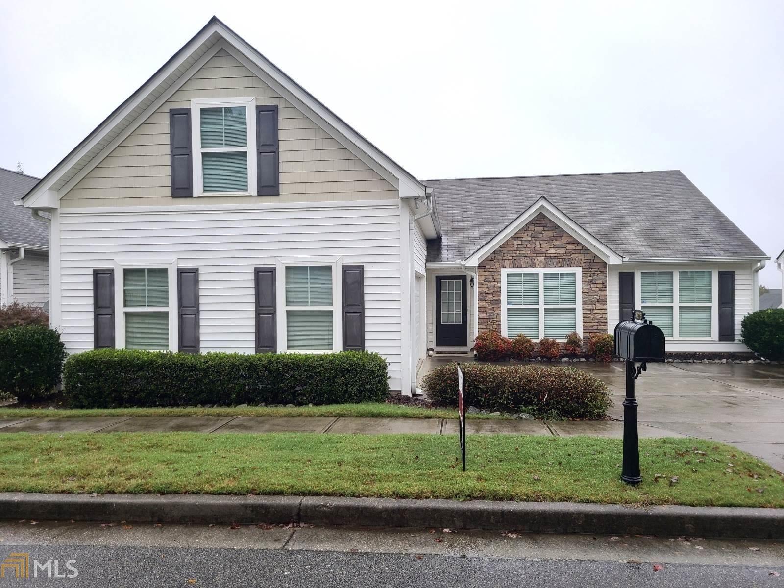 3876 Pine Village Pl, Loganville, GA 30052 - MLS#: 8880575