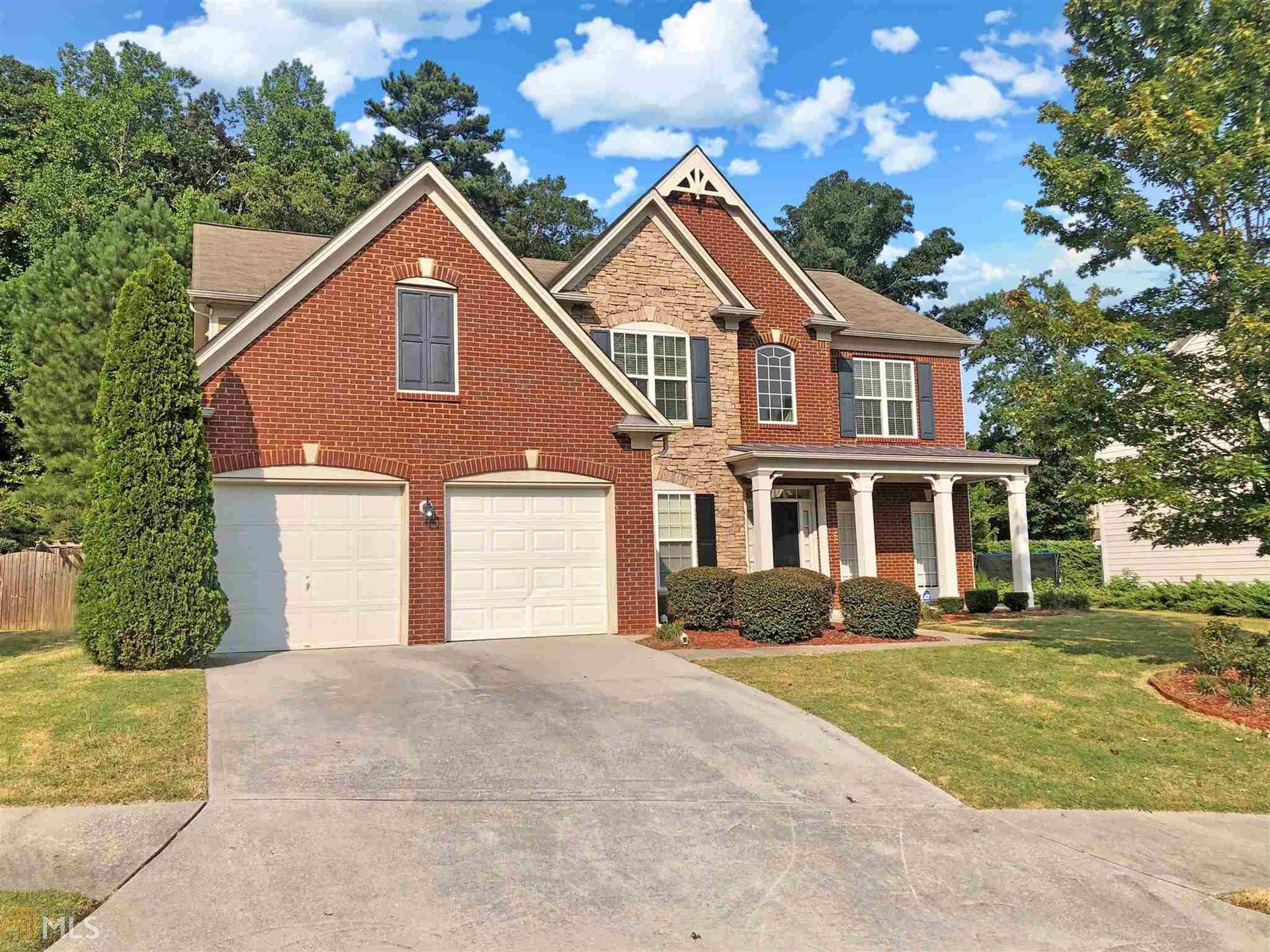 3082 Kensington Ct, Atlanta, GA 30331 - MLS#: 8858583