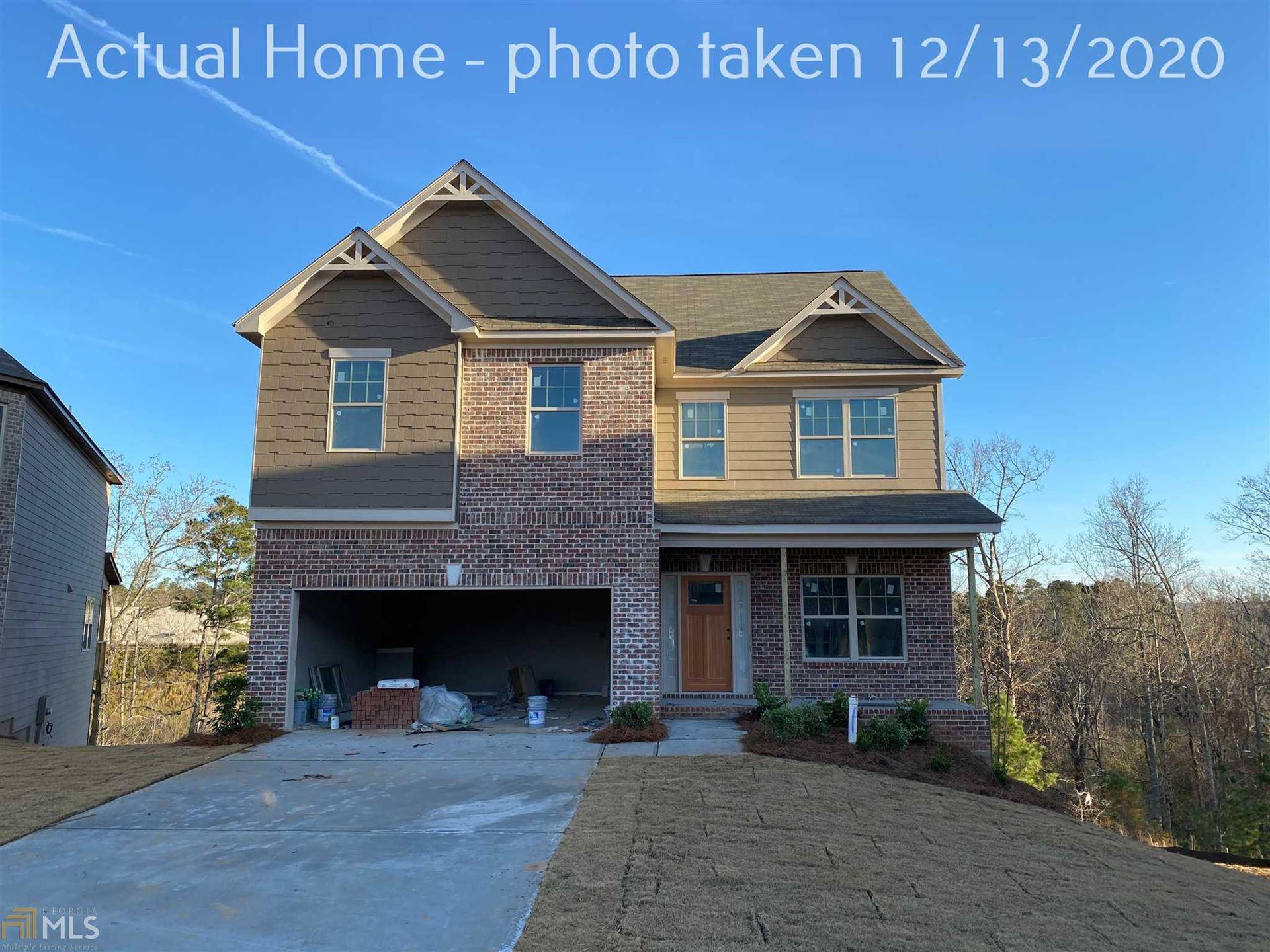 1586 Castleberry Ln, Buford, GA 30518 - MLS#: 8860584