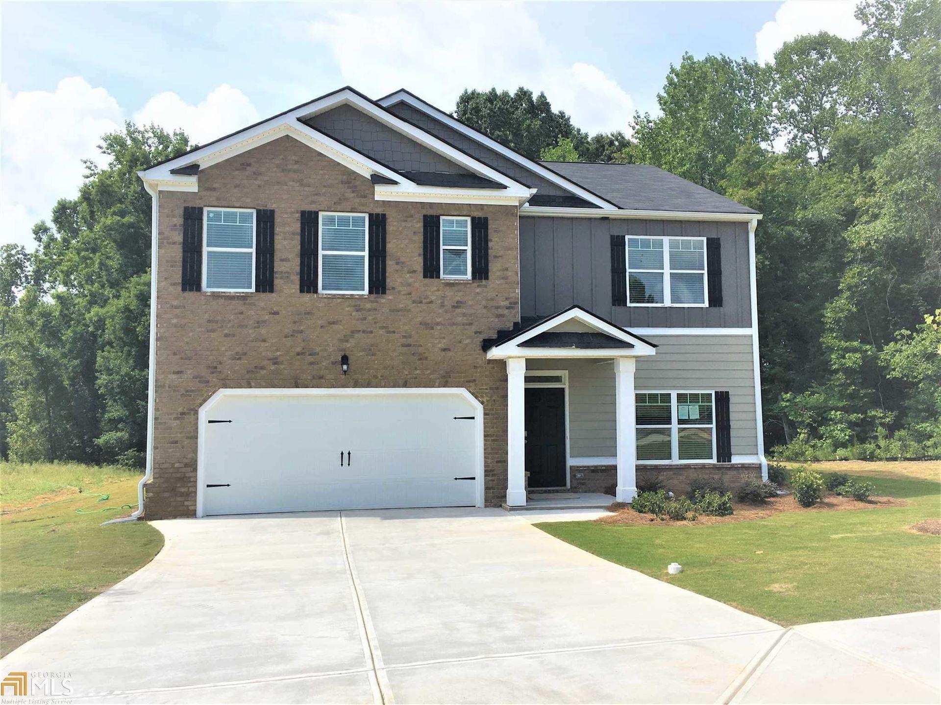 1744 Alford Dr, Jonesboro, GA 30236 - #: 8840587