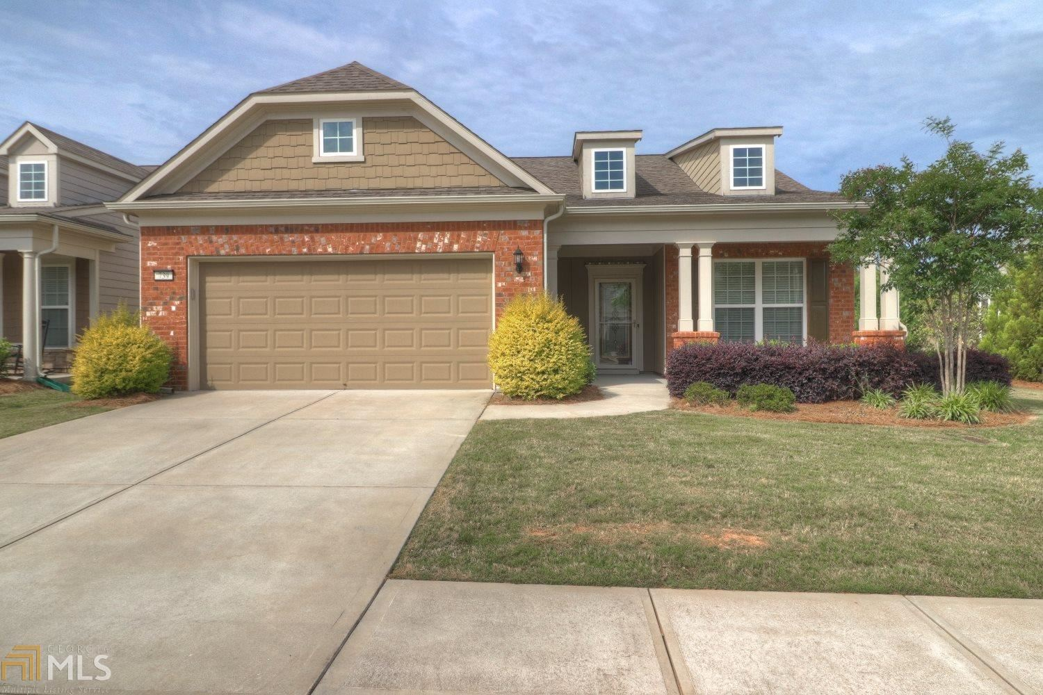 739 Firefly Ct, Griffin, GA 30223 - #: 8786610