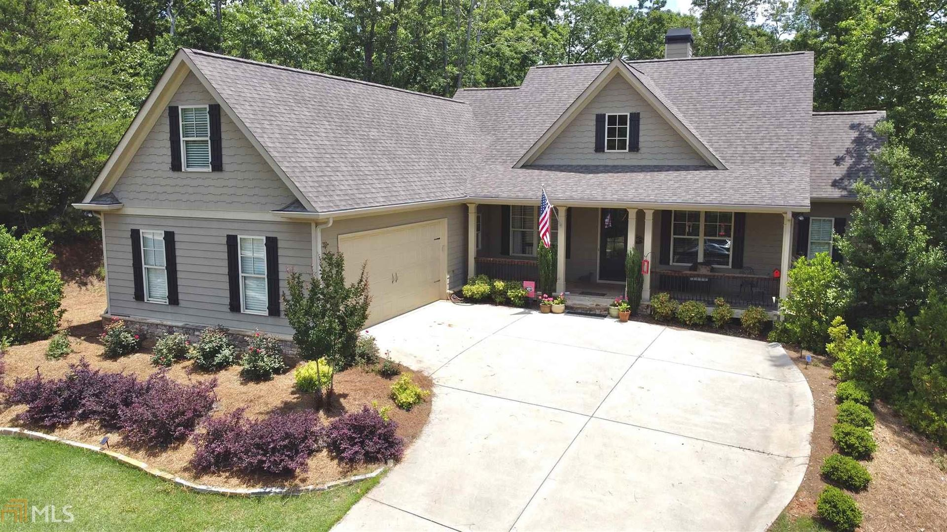 3608 Castoff Ct, Gainesville, GA 30506 - #: 8799619