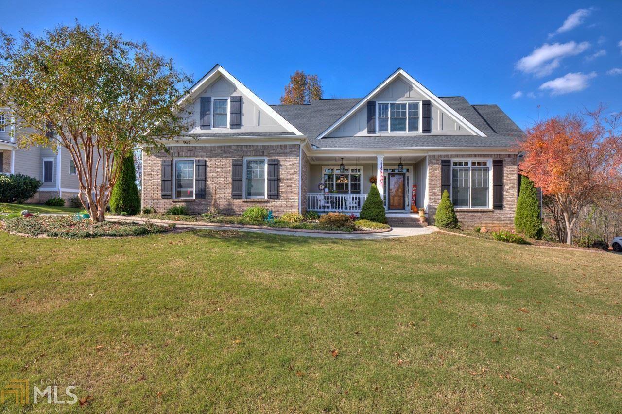 19 Knollwood Way, Cartersville, GA 30121 - MLS#: 8893628