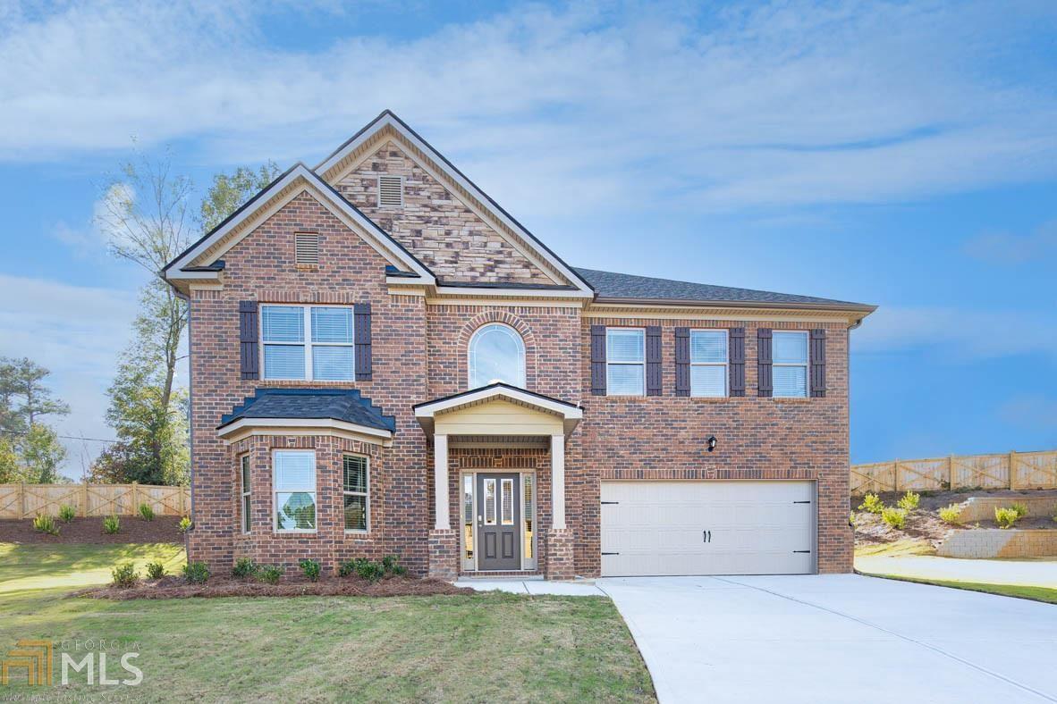 560 Rose Hill Ln, Lawrenceville, GA 30044 - MLS#: 8866644