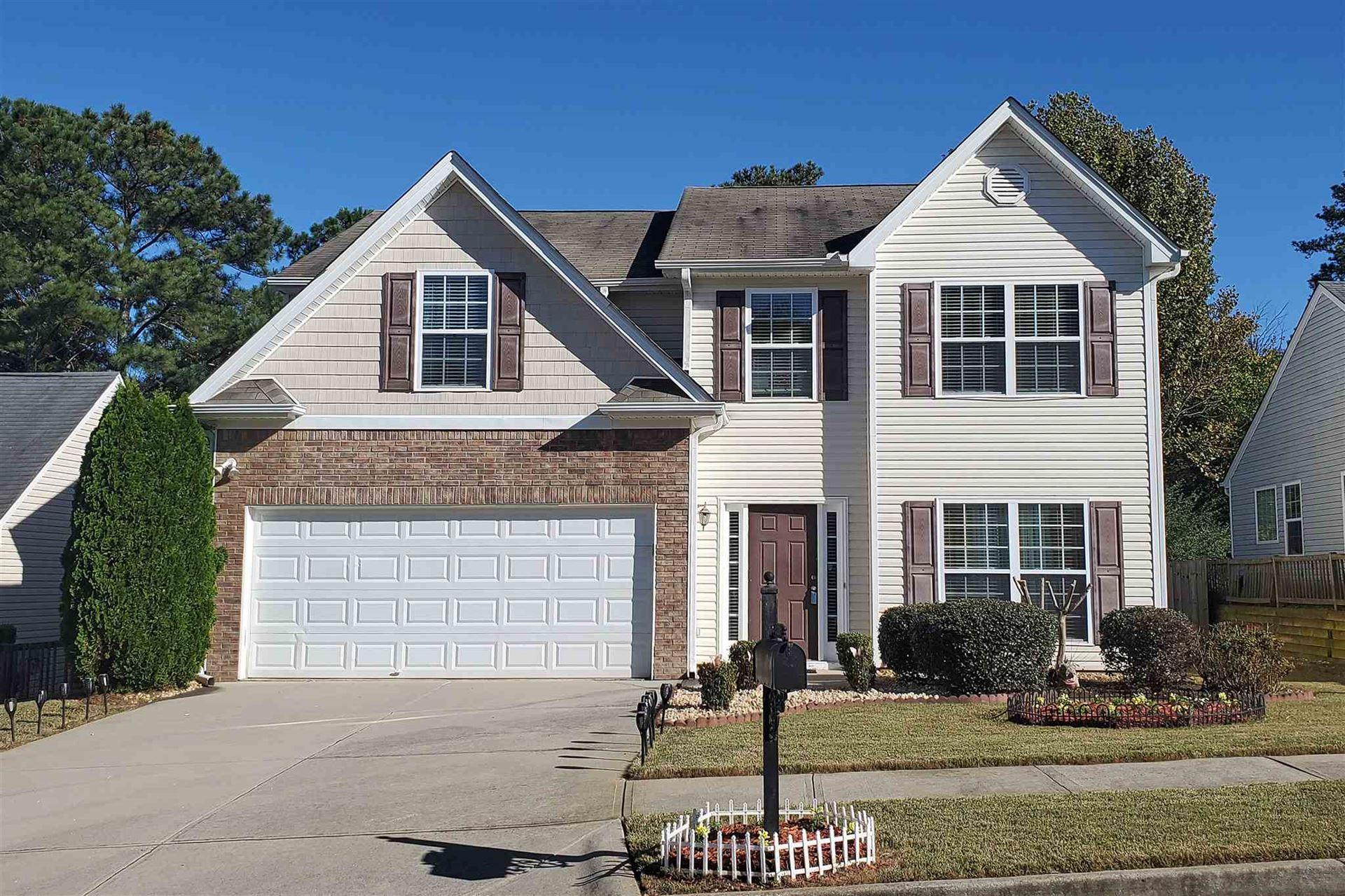 1251 Key Manor Ln, Lawrenceville, GA 30045 - #: 8874649