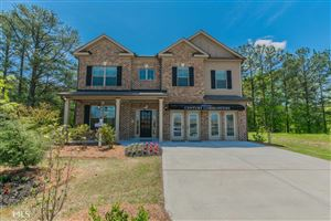 Photo of 1590 Kaden Ln, Braselton, GA 30517 (MLS # 8624651)