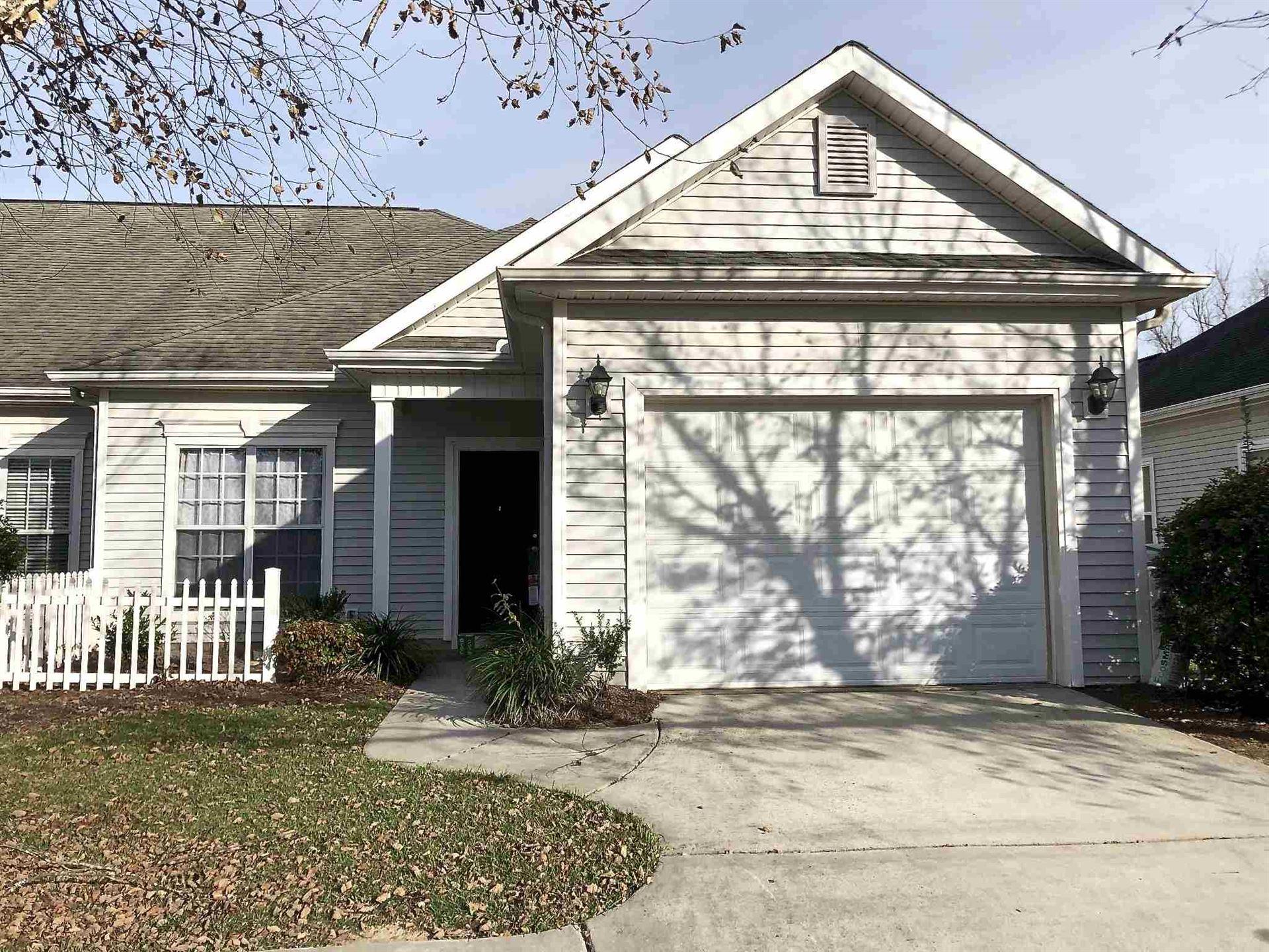 207 Vining Way, Byron, GA 31008 - MLS#: 8882665