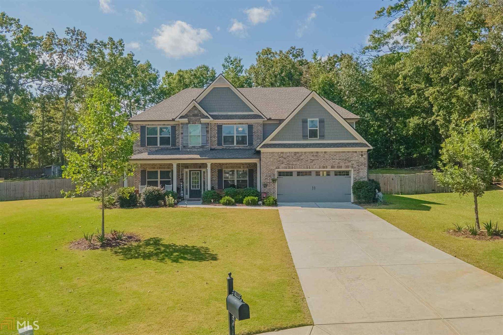 829 Willow Grass Ct, Covington, GA 30014 - #: 8869699
