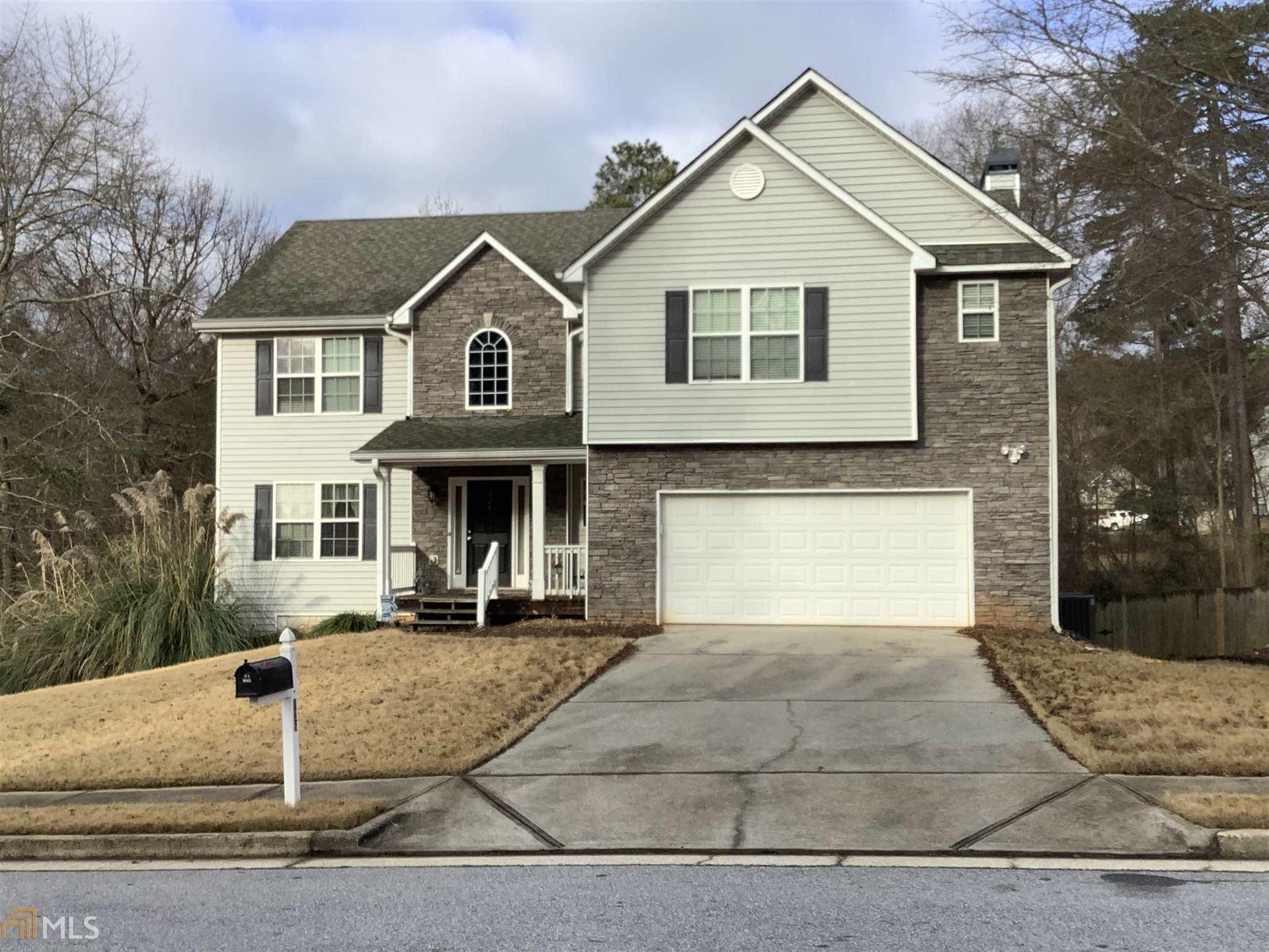 726 Thompson Ridge Ct, Monroe, GA 30655 - #: 8910731