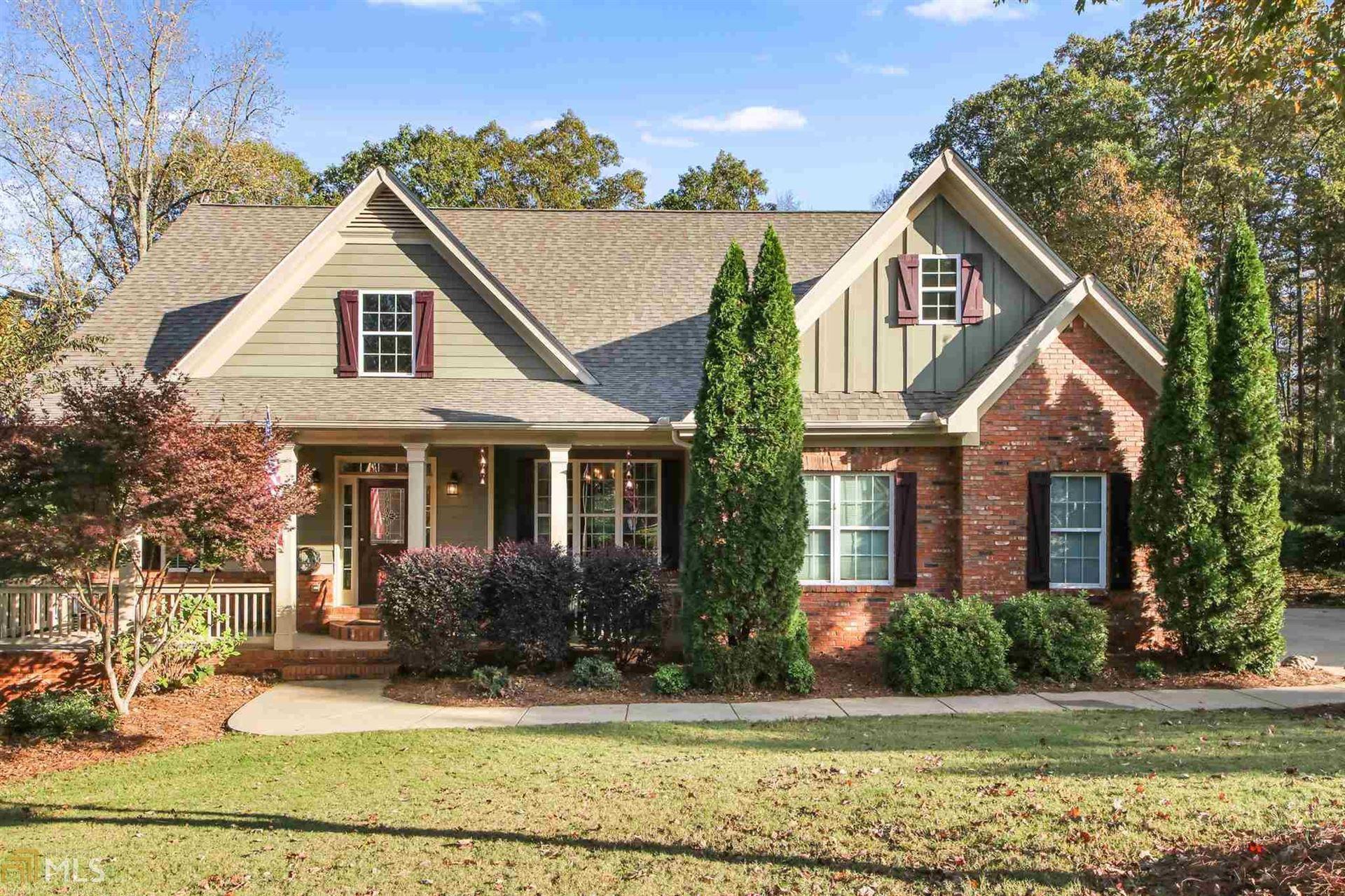 1229 Alcovy Ridge Dr, Loganville, GA 30052 - #: 8862754