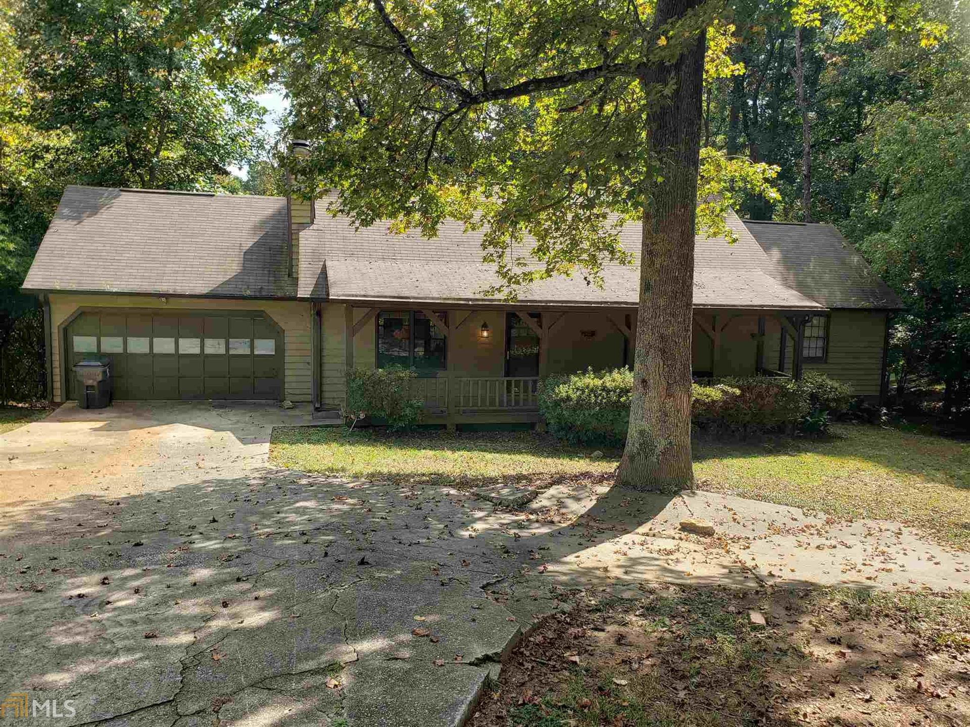 575 Koweeta Trail, Atlanta, GA 30349 - MLS#: 8877759